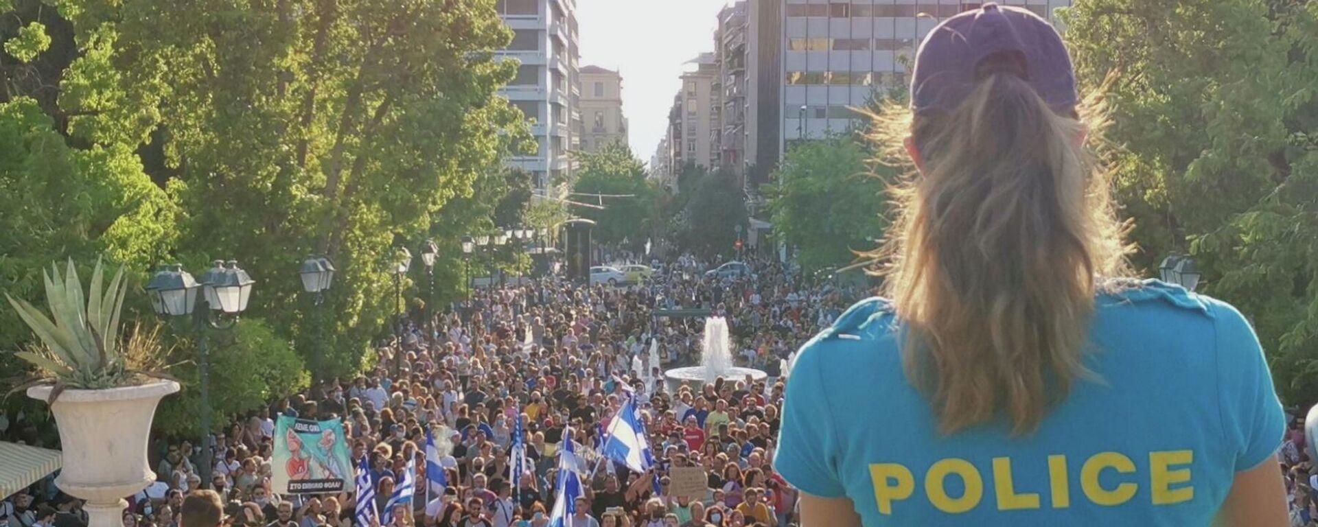 Διαμαρτυρία στην Αθήνα από αντιεμβολιαστές - Sputnik Ελλάδα, 1920, 26.07.2021