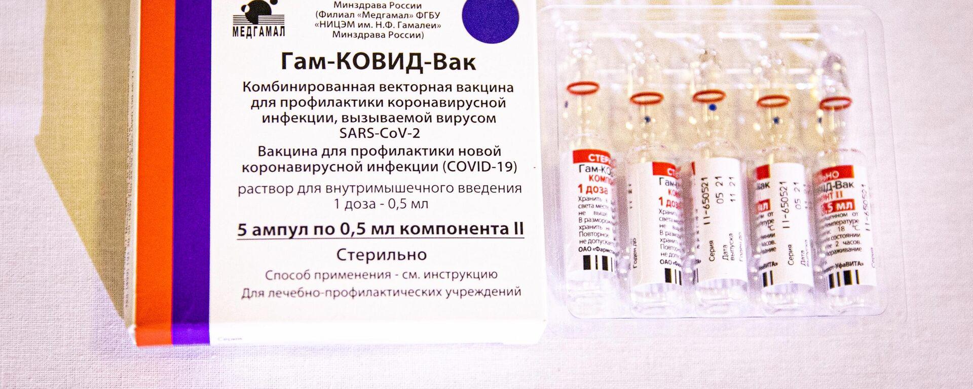 Το ρωσικό εμβόλιο κατά του κορονοϊού Sputnik V - Sputnik Ελλάδα, 1920, 09.09.2021