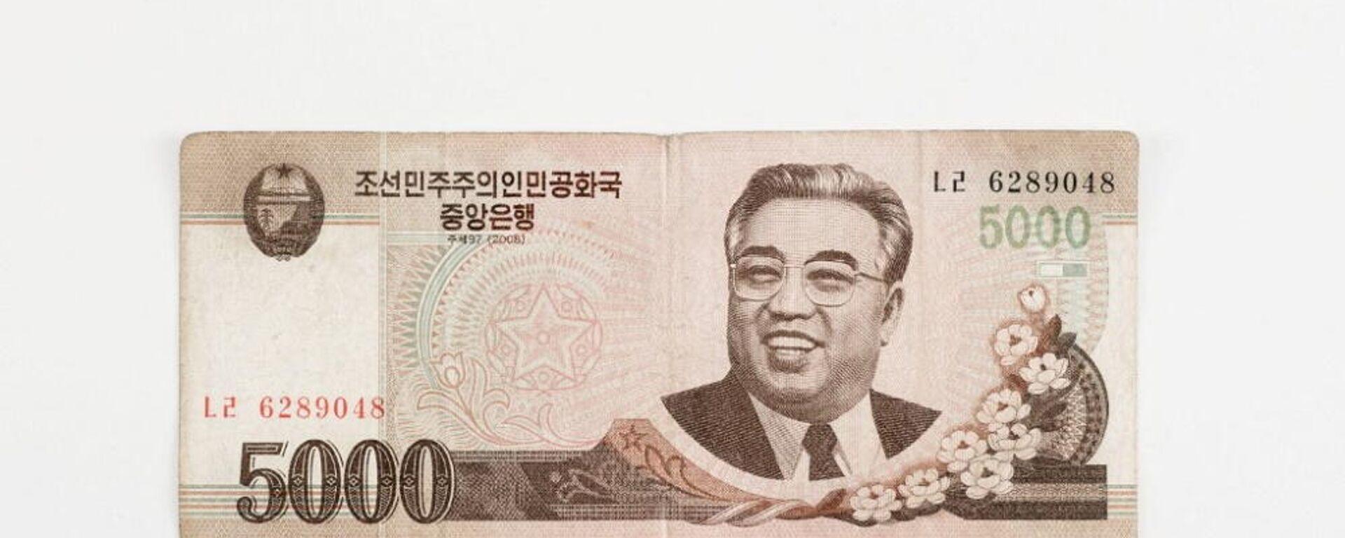 Χαρτονόμισμα 5.000 γουόν Βόρειας Κορέας  - Sputnik Ελλάδα, 1920, 23.07.2021