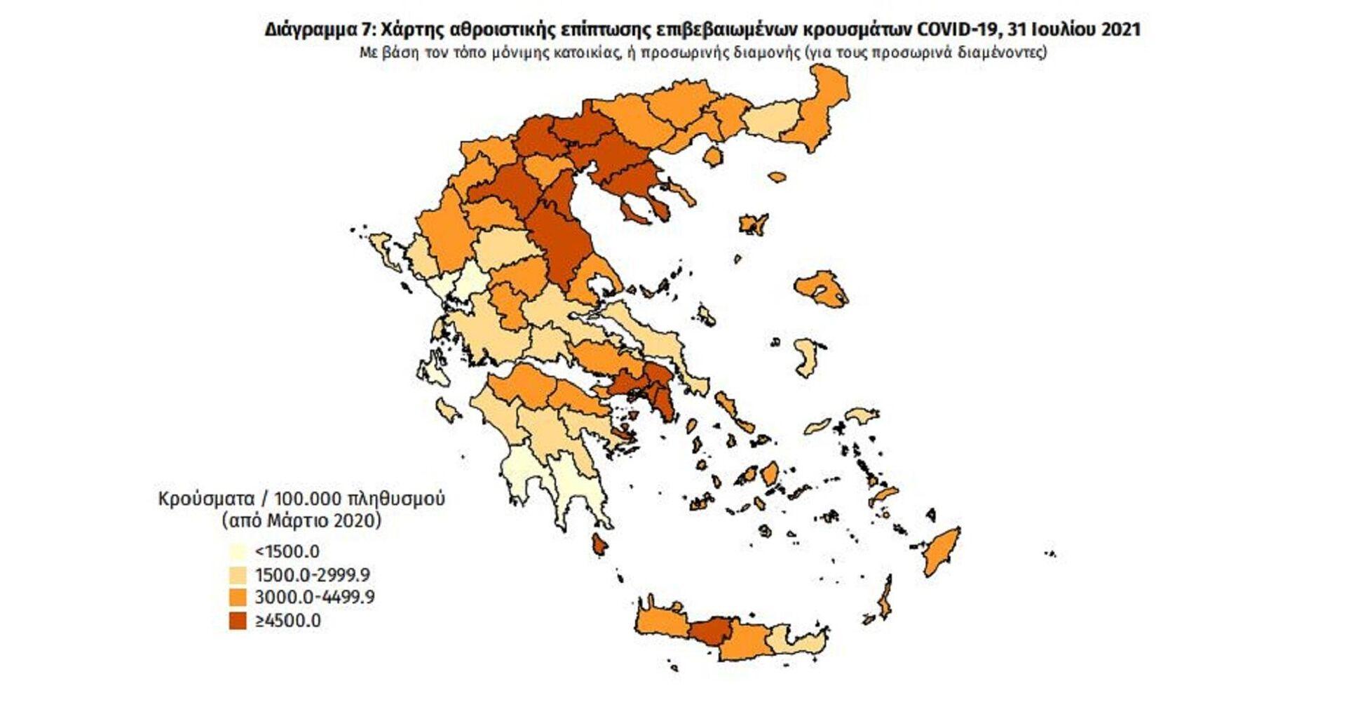 Χάρτης αθροιστικής επίπτωσης επιβεβαιωμένων κρουσμάτων COVID-19, 31 Ιουλίου 2021 - Sputnik Ελλάδα, 1920, 31.07.2021