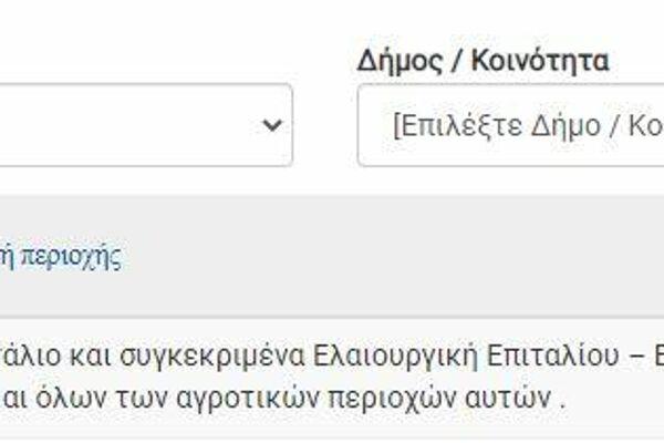Διακοπή ρεύματος σήμερα - Sputnik Ελλάδα