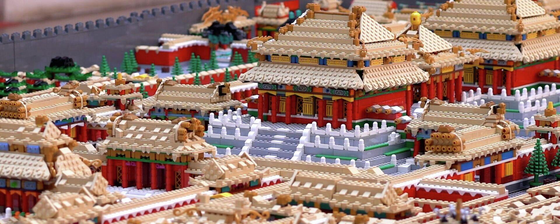 Φανατικός των LEGO κατασκευάζει μοντέλο 700.000 τεμαχίων της Απαγορευμένης Πόλης της Κίνας - Sputnik Ελλάδα, 1920, 03.08.2021