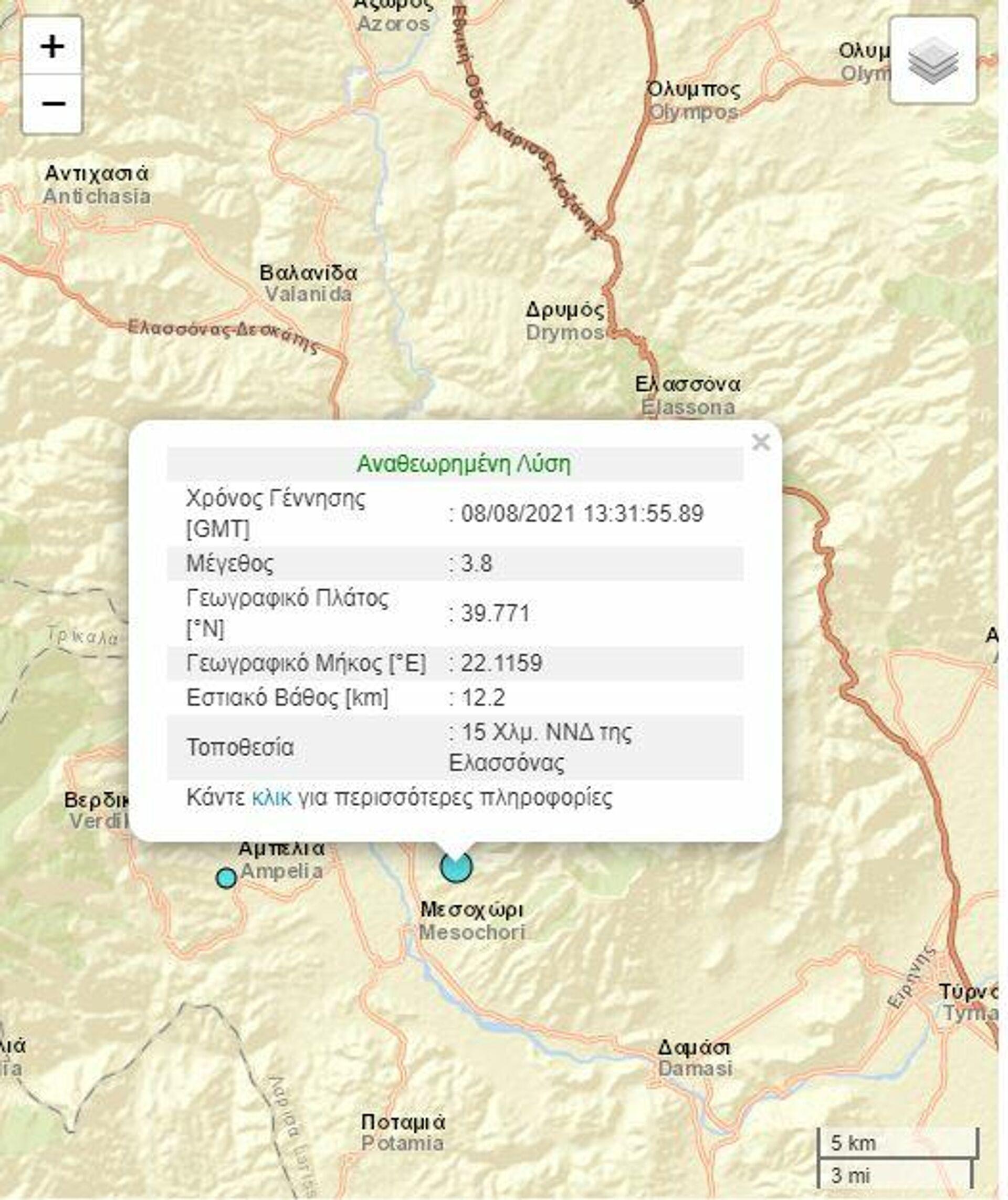 Σεισμός στην Ελασσόνα - Sputnik Ελλάδα, 1920, 08.08.2021