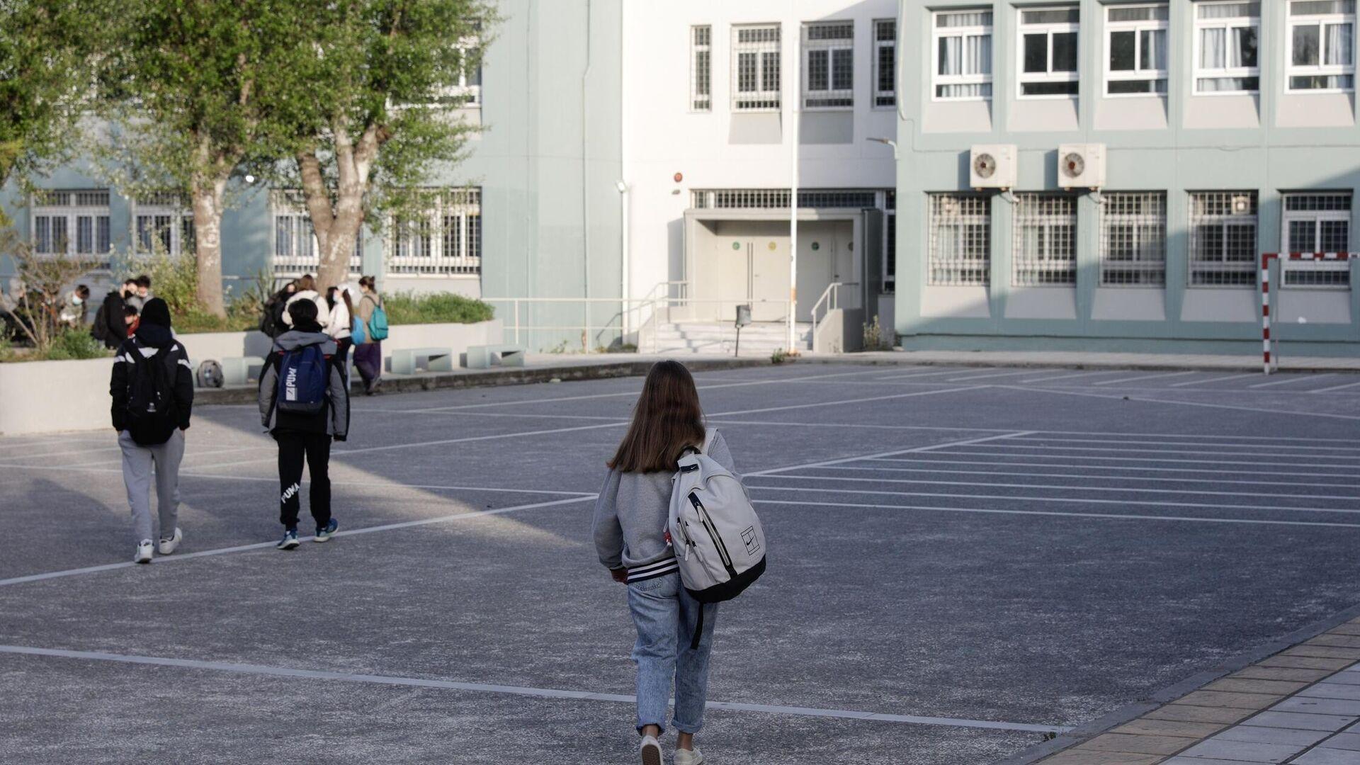 Σχολείο στη Θεσσαλονίκη - Sputnik Ελλάδα, 1920, 28.09.2021