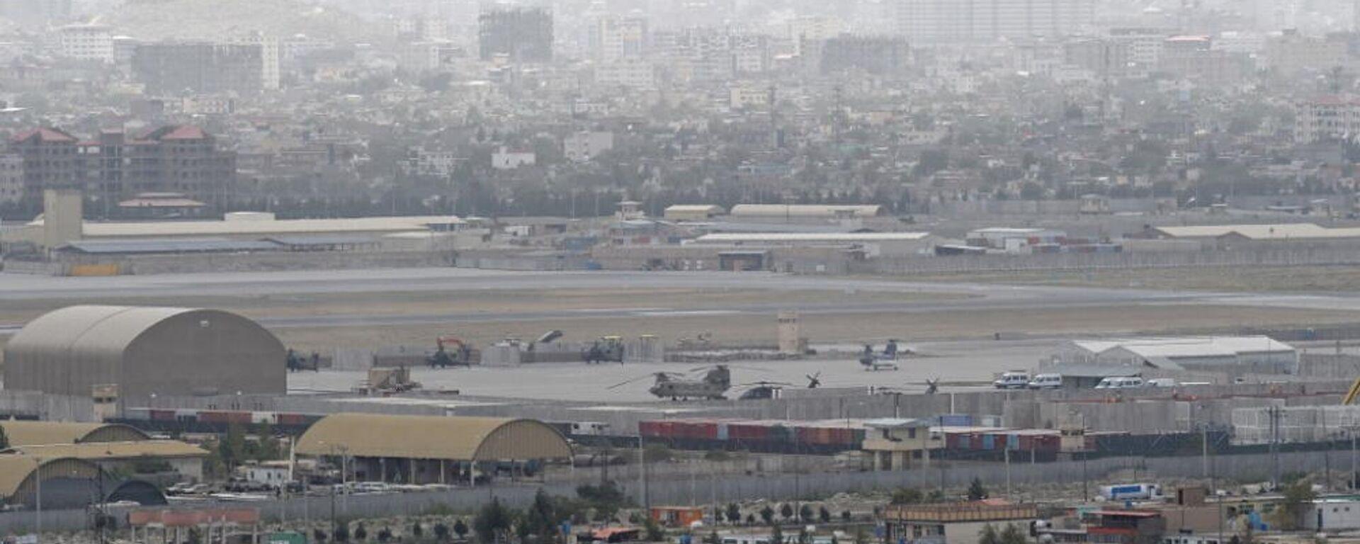 Άποψη του αεροδρομίου της Καμπούλ, 14 Αυγούστου 2021 - Sputnik Ελλάδα, 1920, 17.08.2021