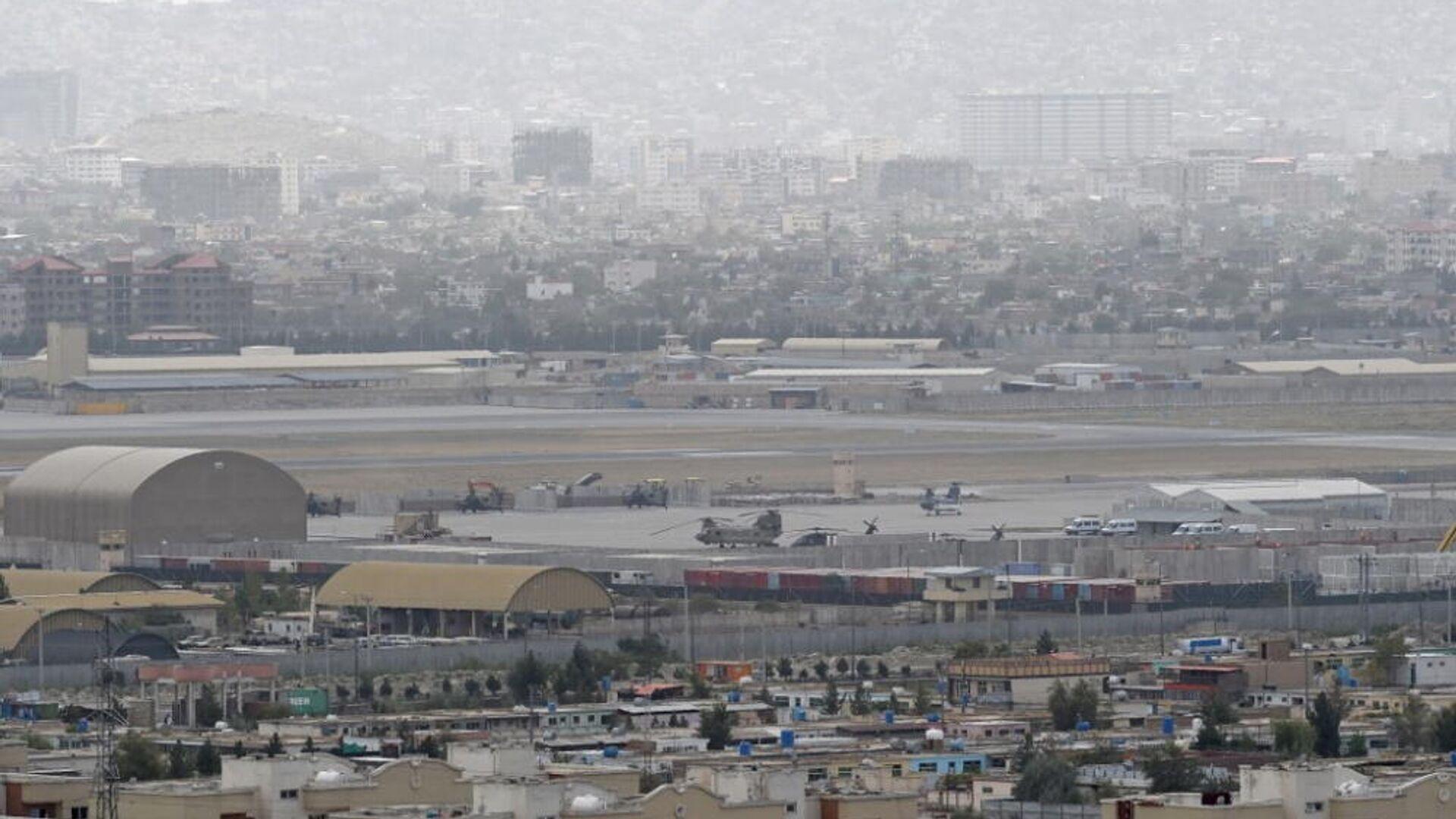Άποψη του αεροδρομίου της Καμπούλ, 14 Αυγούστου 2021 - Sputnik Ελλάδα, 1920, 20.08.2021