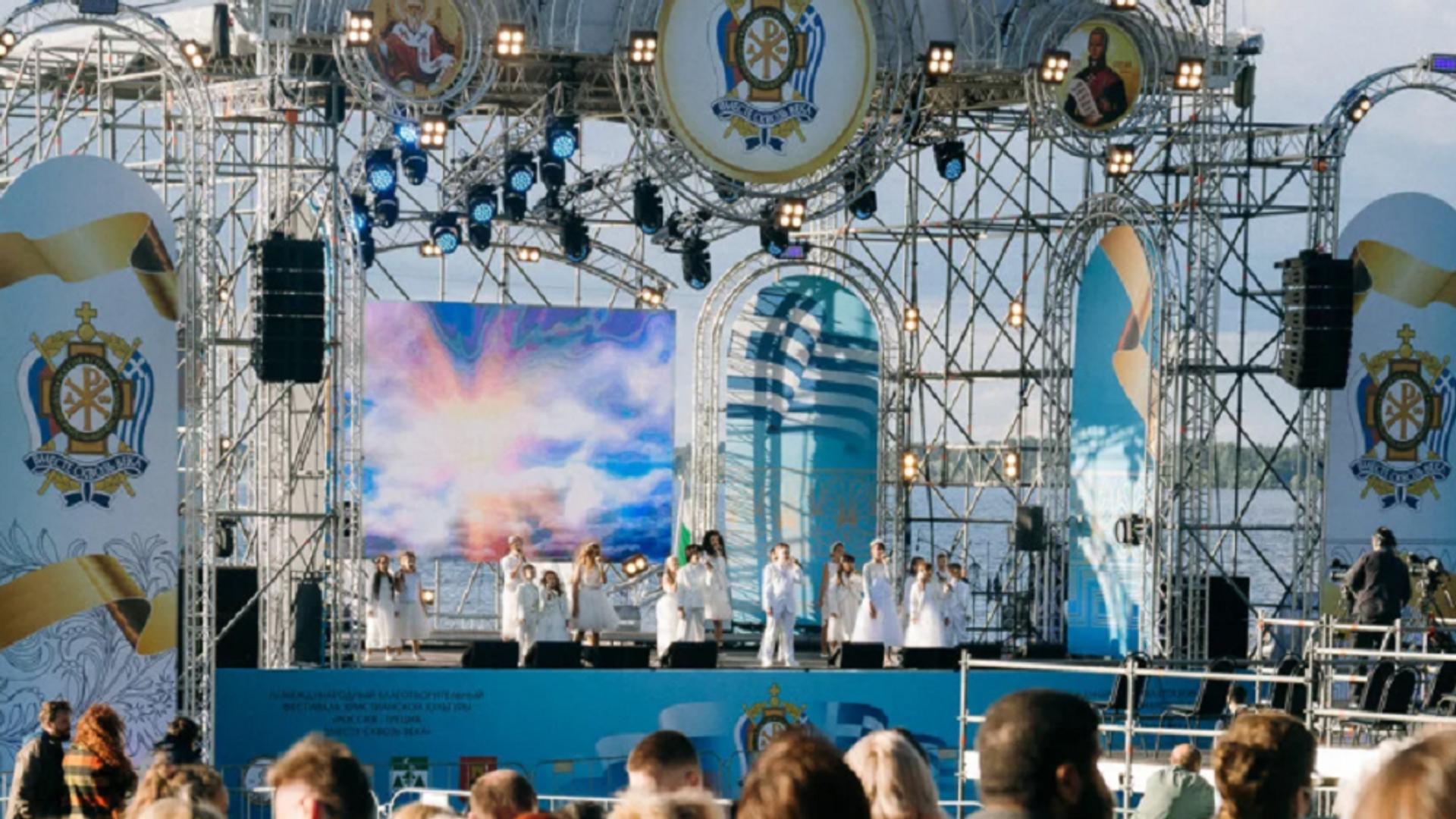 5ο διεθνές φιλανθρωπικό Φεστιβάλ Χριστιανικής Κουλτούρας Ρωσία - Ελλάδα. Μαζί ανά τους αιώνες - Sputnik Ελλάδα, 1920, 20.08.2021