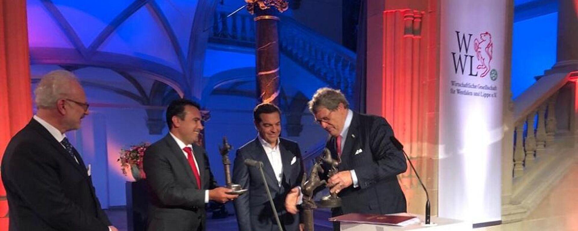 Το διεθνές Βραβείο Ειρήνης της Βεστφαλίας παρέλαβε ο Αλέξης Τσίπρας και ο Ζόραν Ζάεφ  - Sputnik Ελλάδα, 1920, 01.10.2021