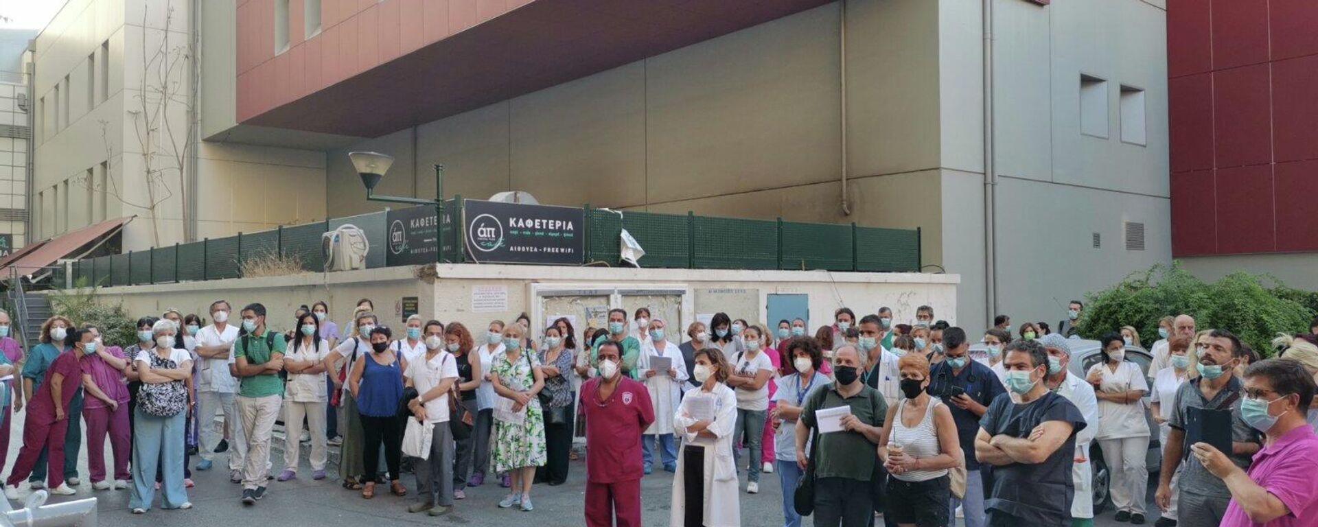 Διαμαρτυρία εργαζομένων στον Ευαγγελισμό για την αναστολή εργασίας λόγω εμβολιασμού - Sputnik Ελλάδα, 1920, 01.09.2021
