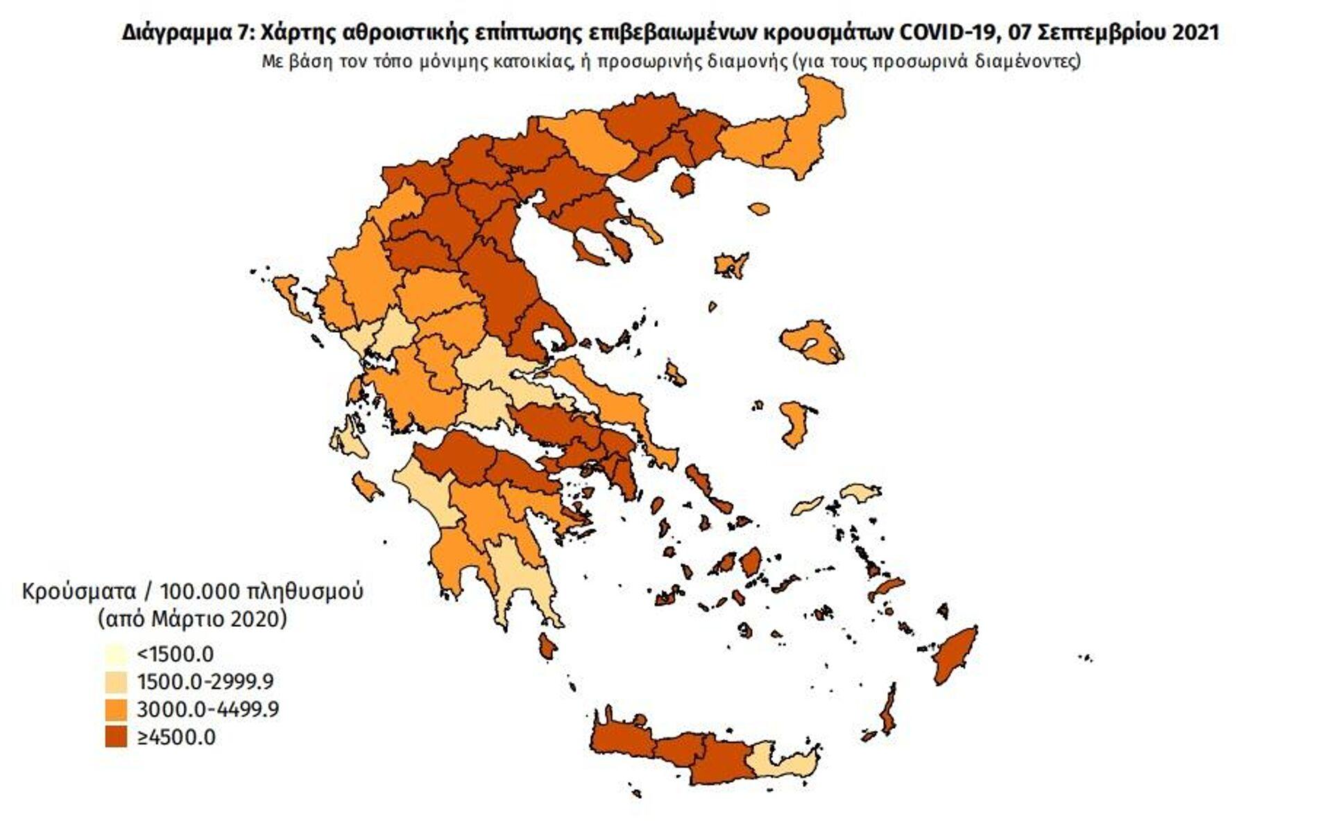 Χάρτης κρουσμάτων - Sputnik Ελλάδα, 1920, 07.09.2021