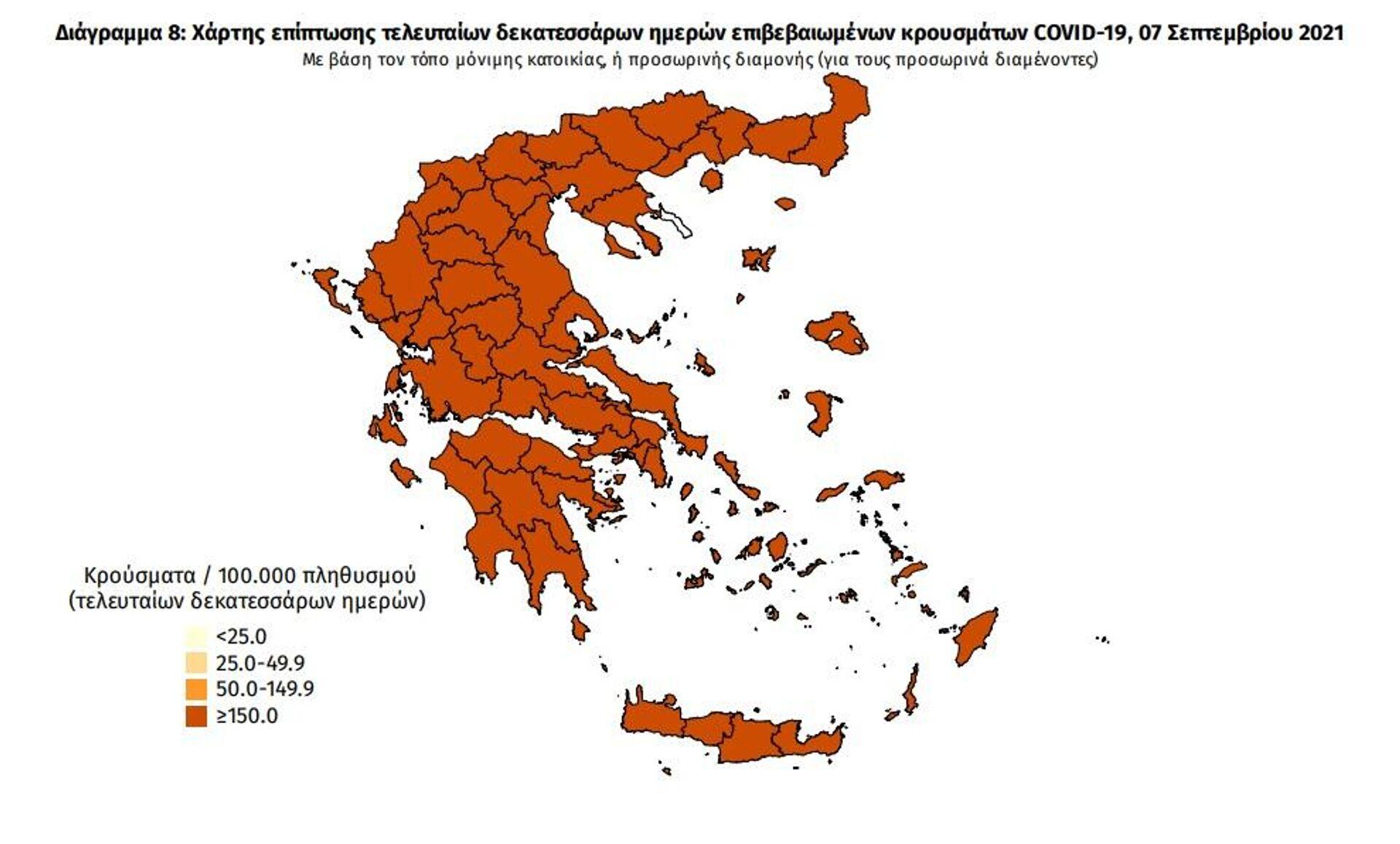 Χάρτης κρουσμάτων 14 ημερών - Sputnik Ελλάδα, 1920, 07.09.2021