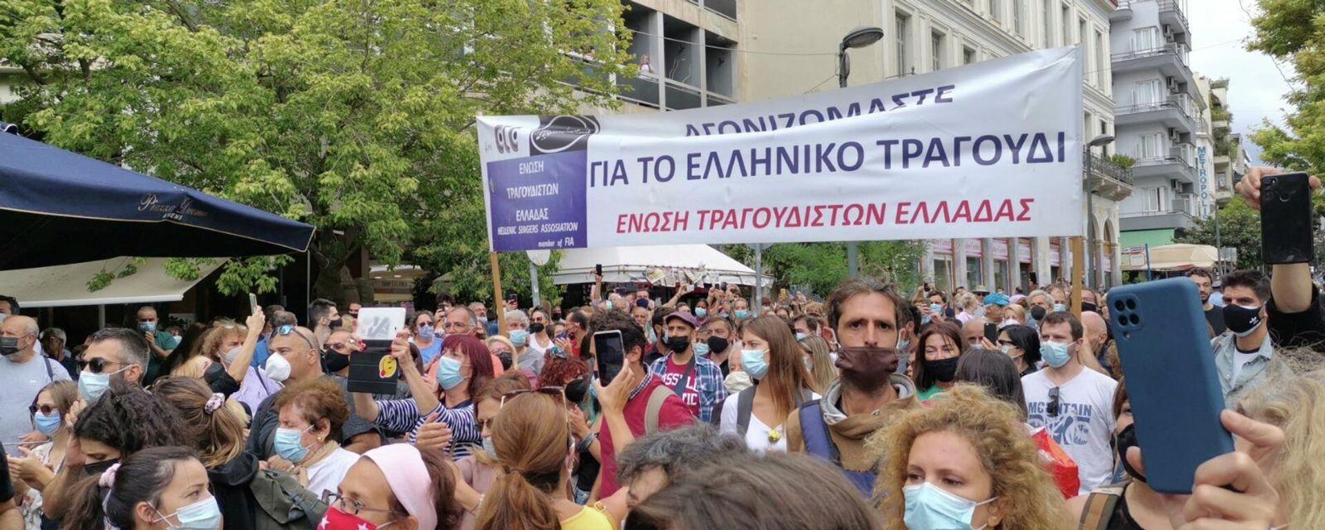 Πανελλαδικό Συλλαλητήριο - Sputnik Ελλάδα, 1920, 08.09.2021