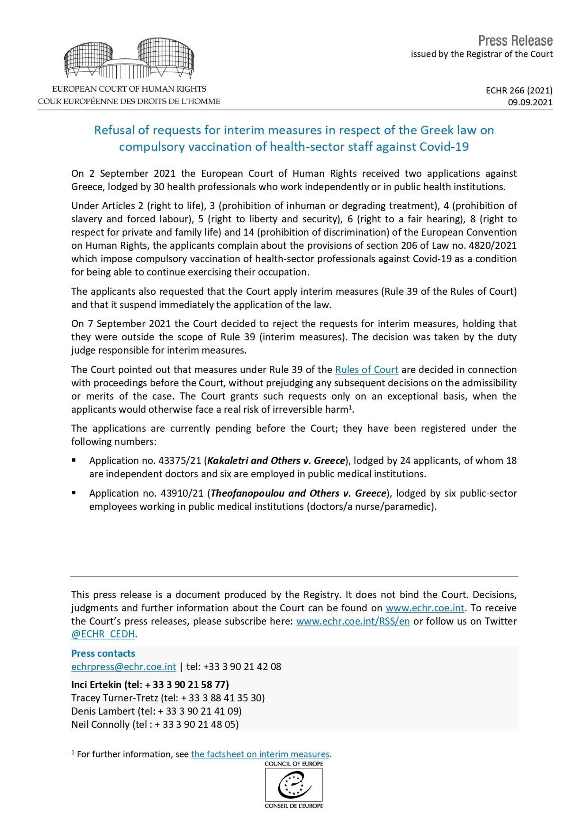 Όχι στο αίτημα Ελλήνων υγειονομικών κατά του υποχρεωτικού εμβολιασμού από το Ευρωπαϊκό Δικαστήριο - Sputnik Ελλάδα, 1920, 09.09.2021