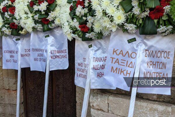 Άνθρωποι από όλους τους τομείς άφησαν ένα στεφάνι για τον μεγάλο μουσικοσυνθέτη. - Sputnik Ελλάδα