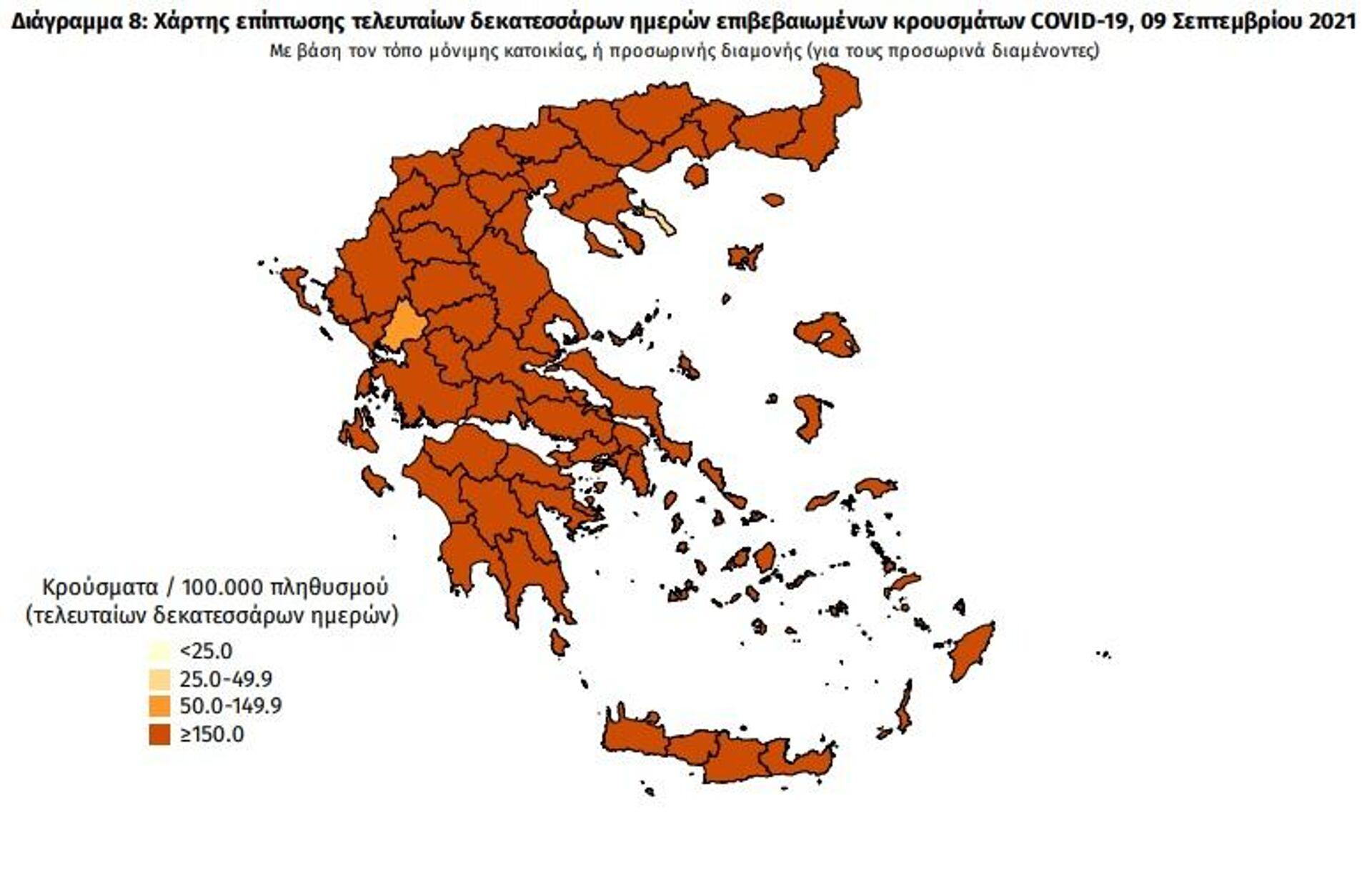 Χάρτης κρουσμάτων 14 ημερών - Sputnik Ελλάδα, 1920, 09.09.2021