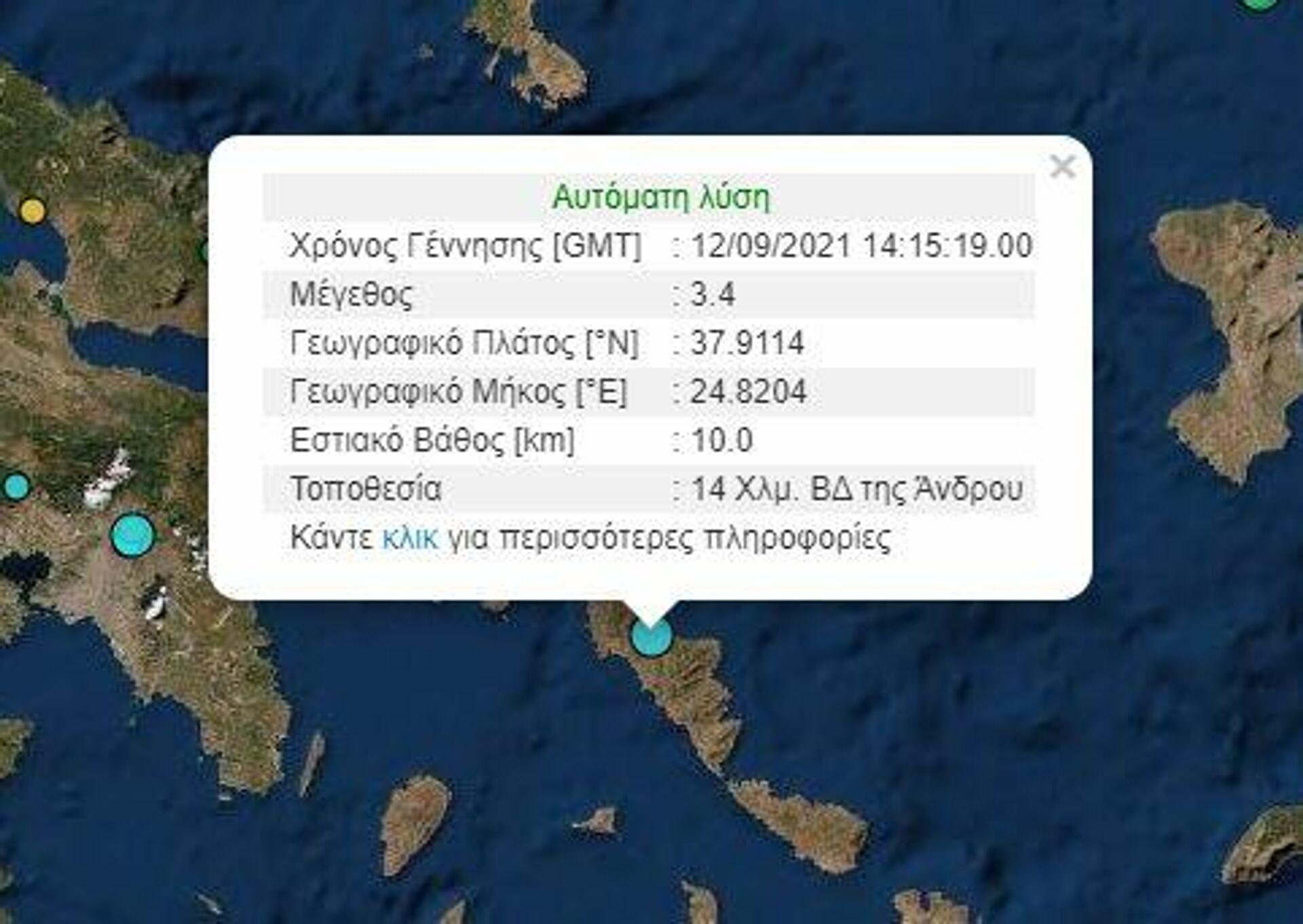 Σεισμός στην Άνδρο - Sputnik Ελλάδα, 1920, 12.09.2021