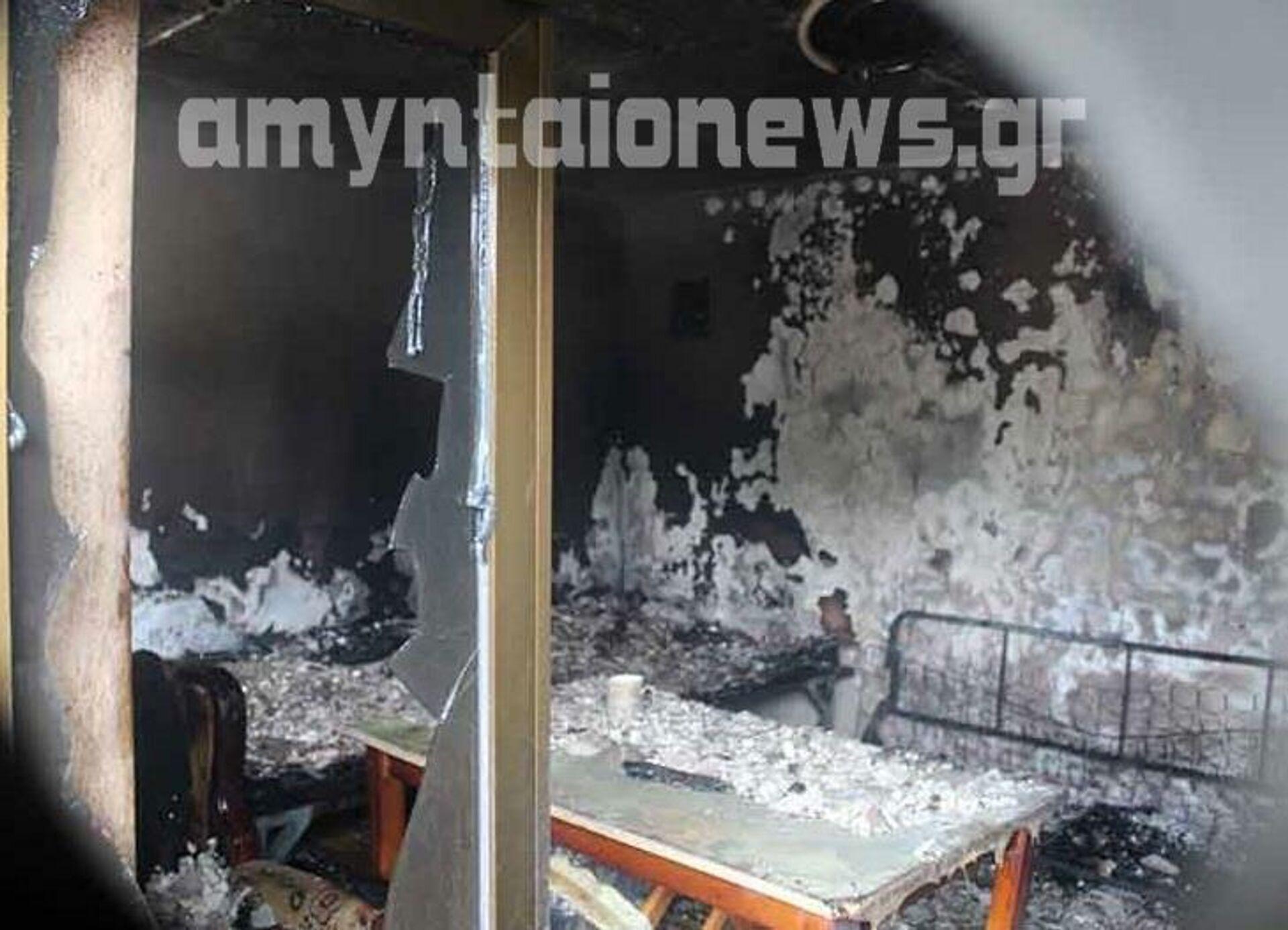 Φλώρινα: Γυναίκα κάηκε μέσα στο σπίτι της - Sputnik Ελλάδα, 1920, 13.09.2021