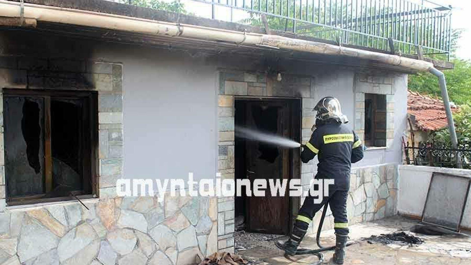 Τραγωδία στη Φλώρινα: Ηλικιωμένη κάηκε μέσα στο σπίτι της - Sputnik Ελλάδα, 1920, 13.09.2021