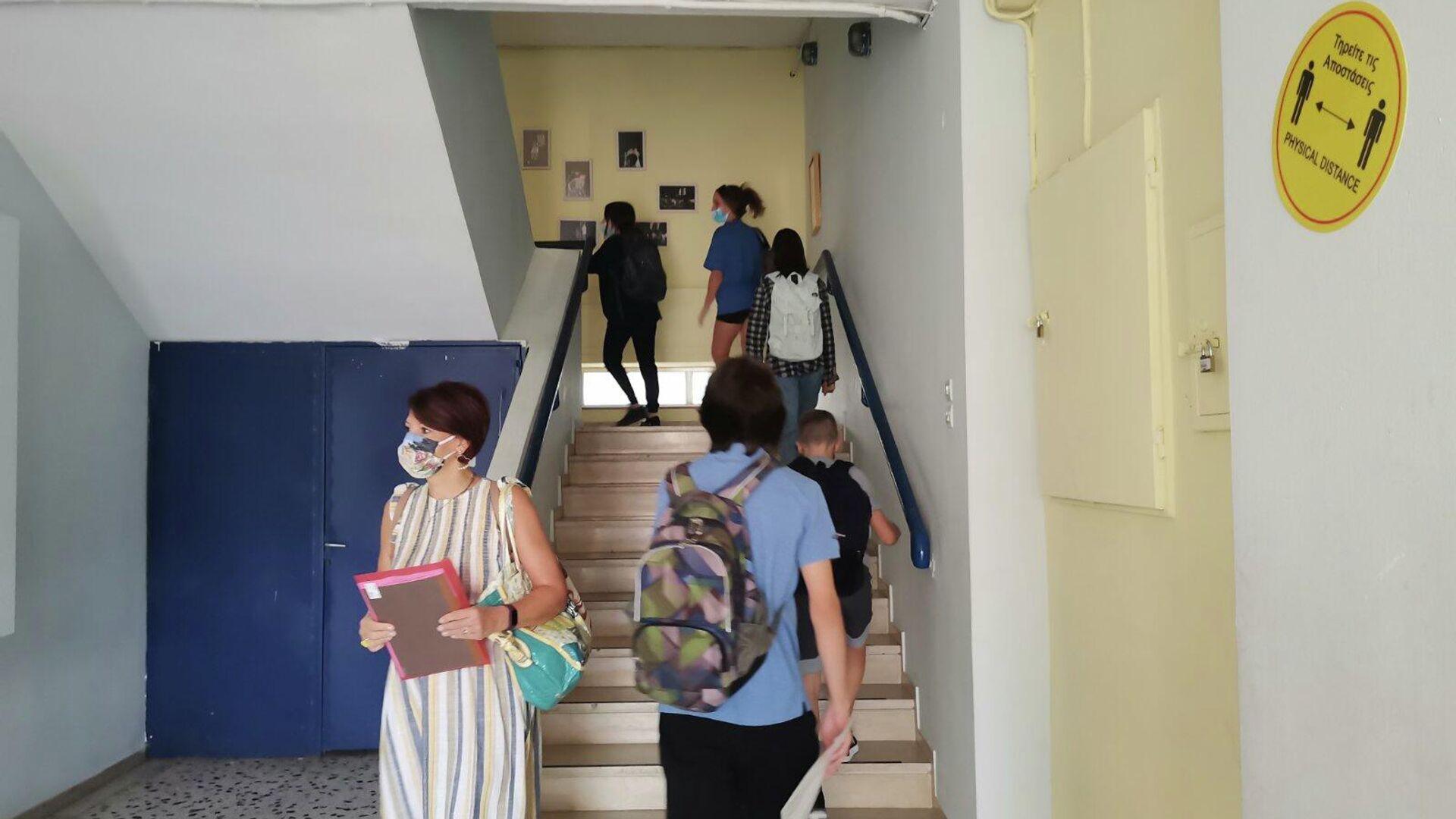 Άνοιξαν τα σχολεία με μέτρα για τους μαθητές και τους καθηγητές - Sputnik Ελλάδα, 1920, 21.09.2021