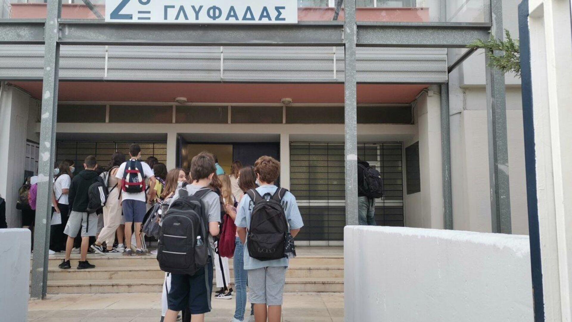 Άνοιξαν τα σχολεία με μέτρα για τους μαθητές και τους καθηγητές - Sputnik Ελλάδα, 1920, 13.09.2021