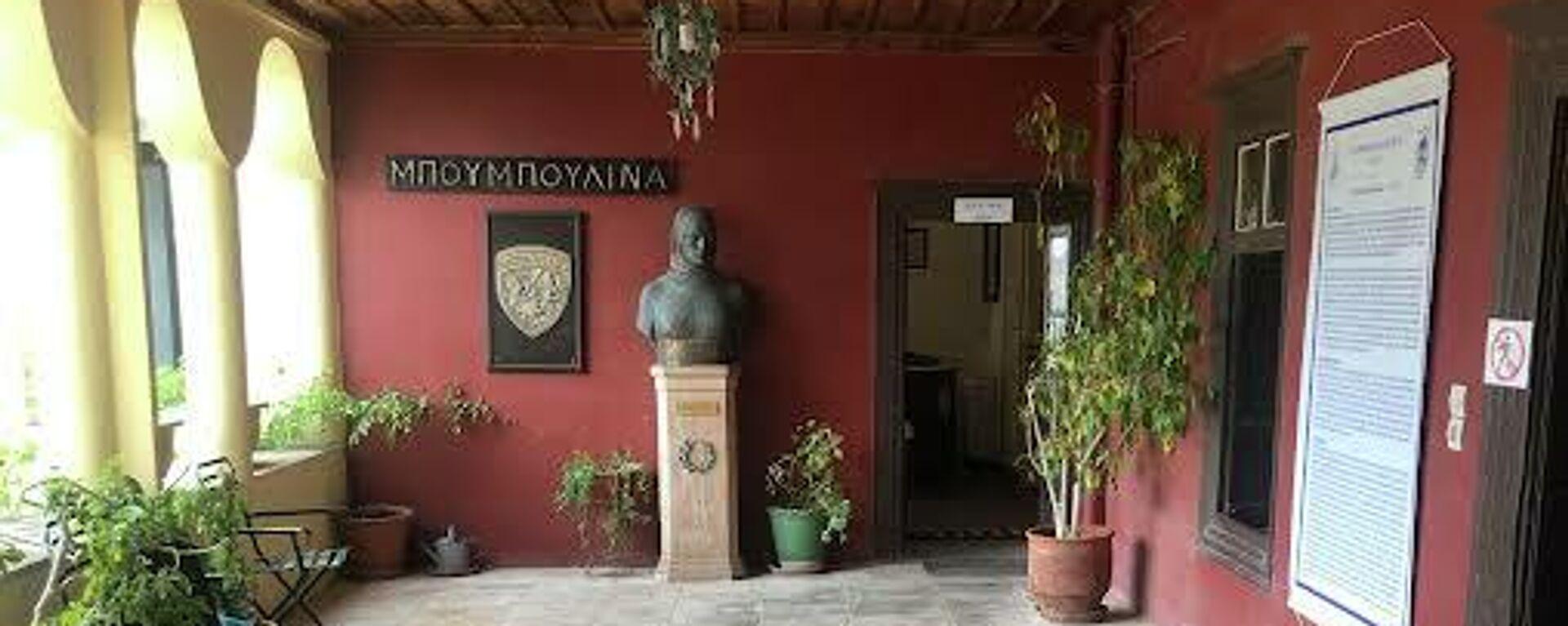 Η ιστορική Οικία και νυν Μουσείο της Λασκαρίνας Μπουμπουλίνας στις Σπέτσες, που γλίτωσε την κατάρρευση, χωρίς βοήθεια από την Πολιτεία - Sputnik Ελλάδα, 1920, 13.09.2021