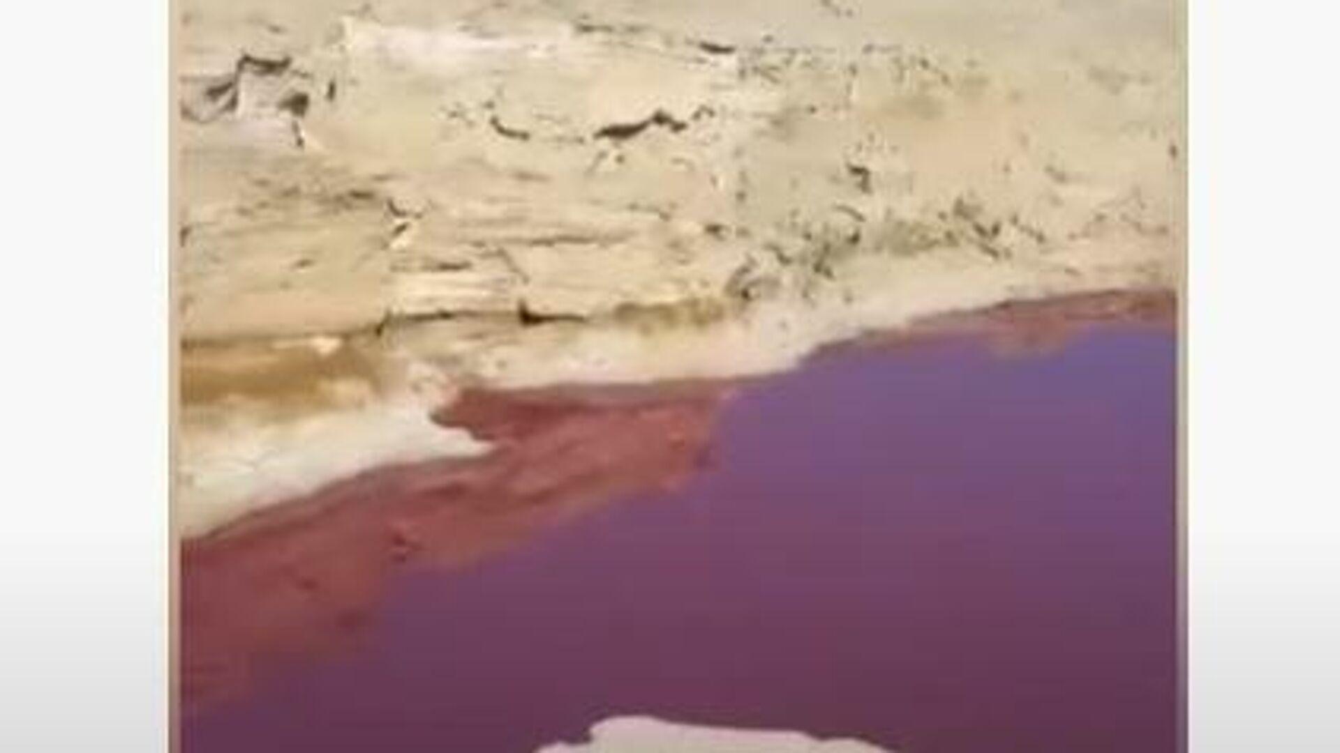 Το νερό έγινε κόκκινο στη Νεκρά Θάλασσα - Sputnik Ελλάδα, 1920, 14.09.2021