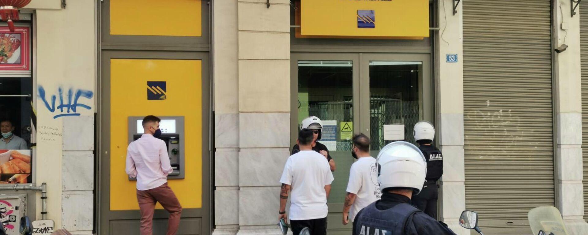 Ληστεία σε τράπεζα στην Μητροπόλεως - Sputnik Ελλάδα, 1920, 14.09.2021