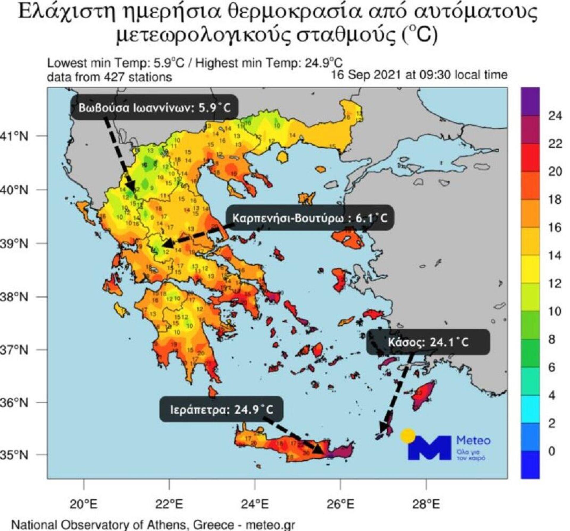 Ελάχιστη ημερήσια θερμοκρασία  - Sputnik Ελλάδα, 1920, 16.09.2021