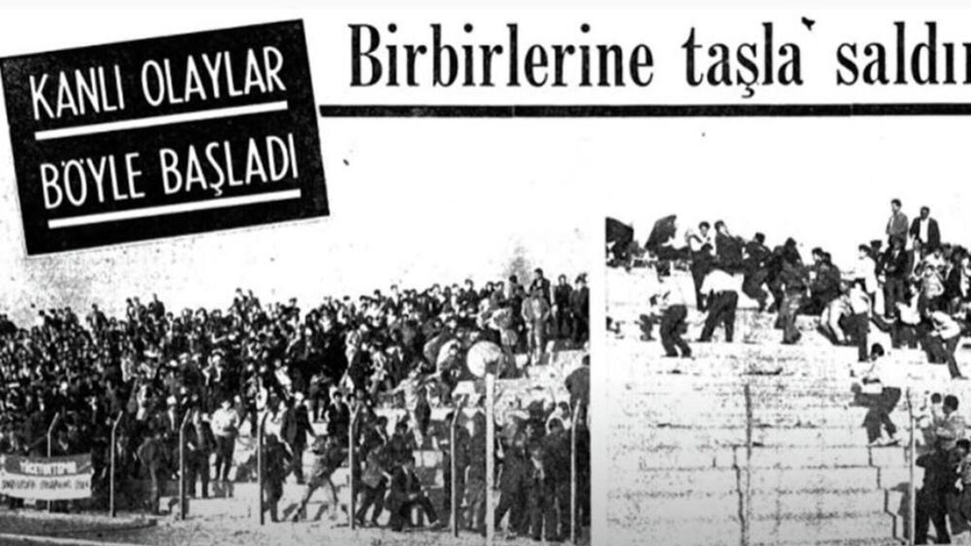 Δημοσιεύματα τουρκικού Τύπου για το Καϊσέρισπορ - Σίβασπορ - Sputnik Ελλάδα, 1920, 17.09.2021
