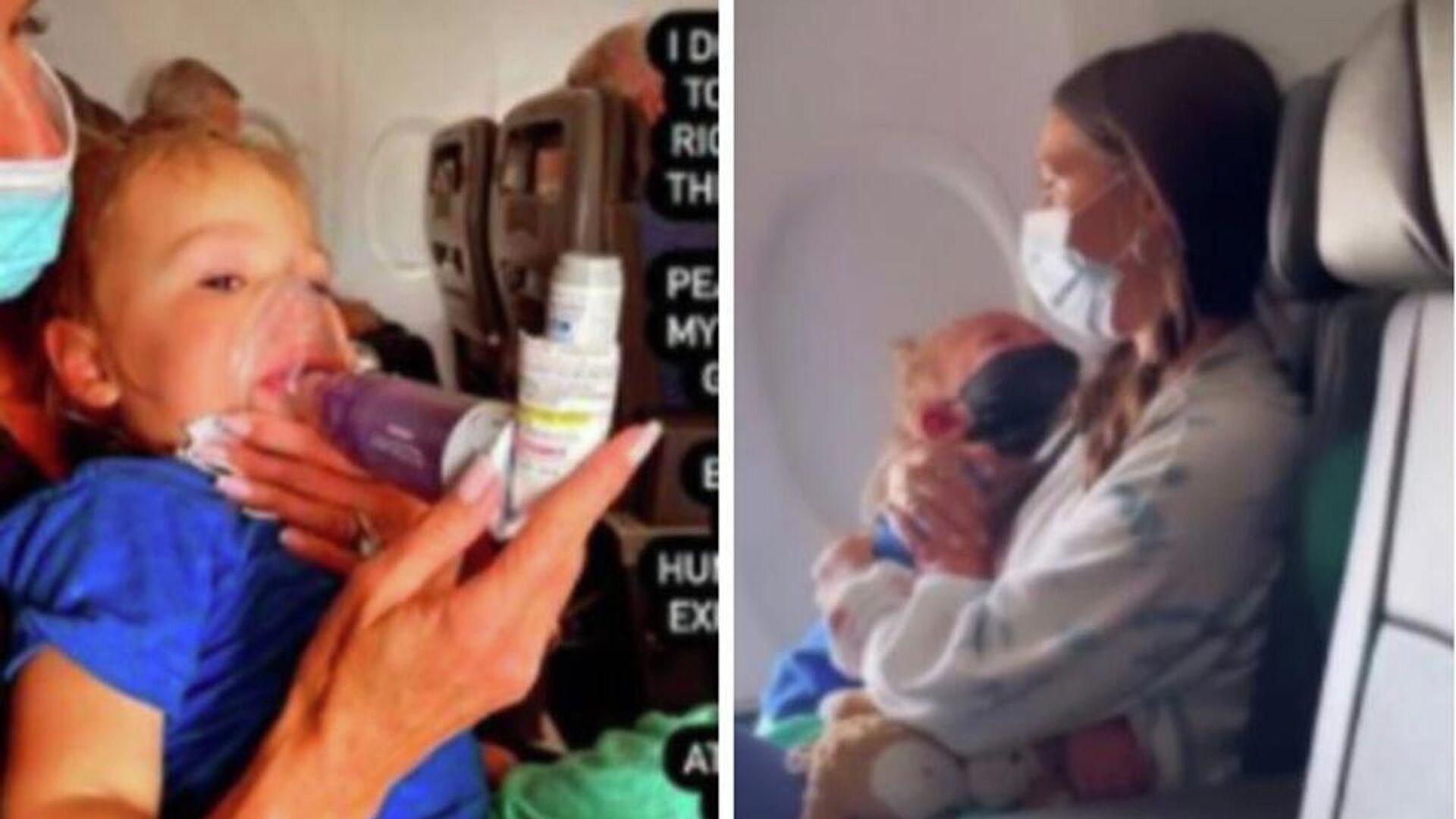 Κατέβασαν μαμά από πτήση γιατί το ασθματικό μωρό της δεν φορούσε μάσκα - Sputnik Ελλάδα, 1920, 17.09.2021