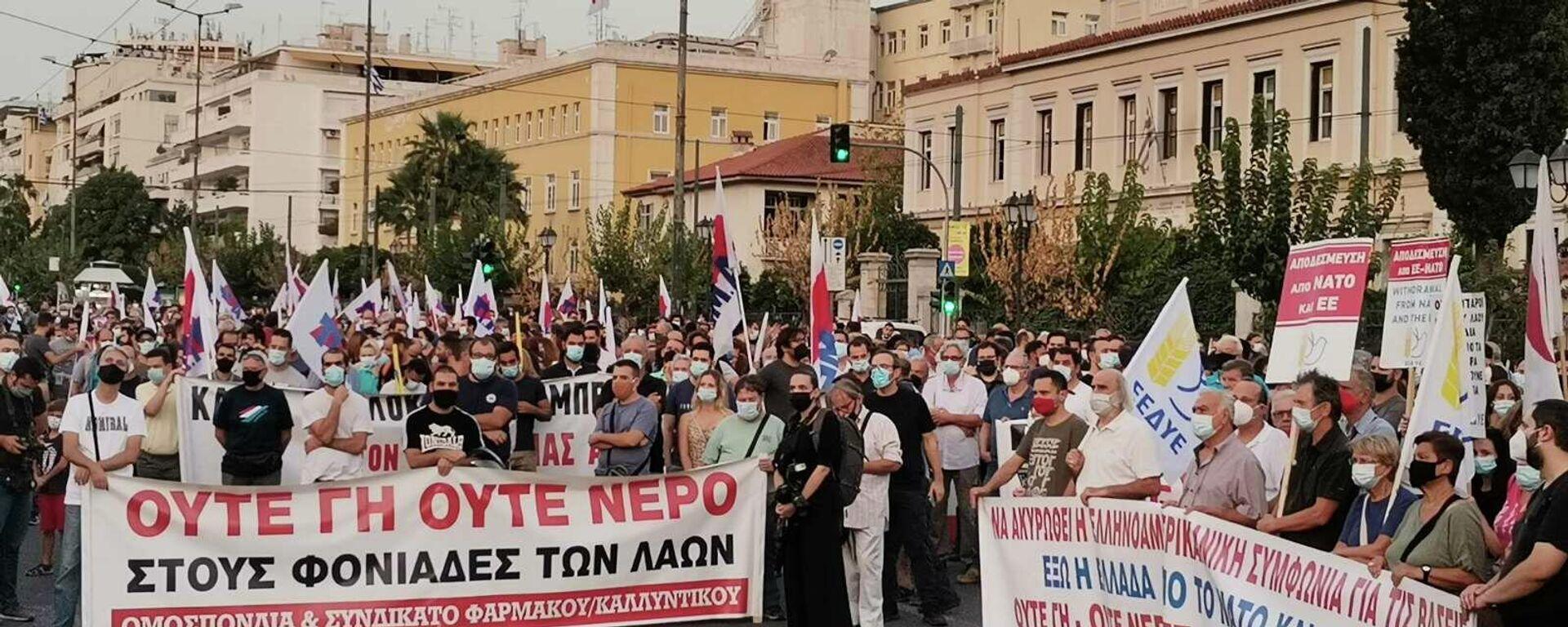 Συλλαλητήριο κατά της EUMED έξω από την πρεσβεία των ΗΠΑ - Sputnik Ελλάδα, 1920, 17.09.2021
