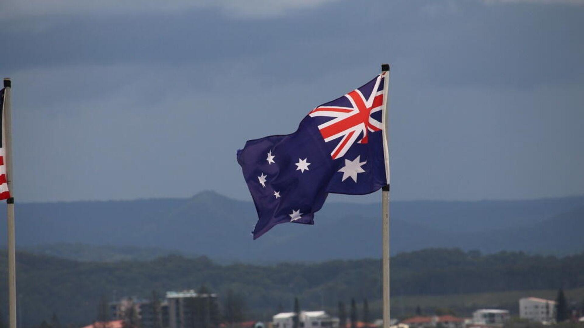 Η σημαία της Αυστραλίας - Sputnik Ελλάδα, 1920, 19.09.2021