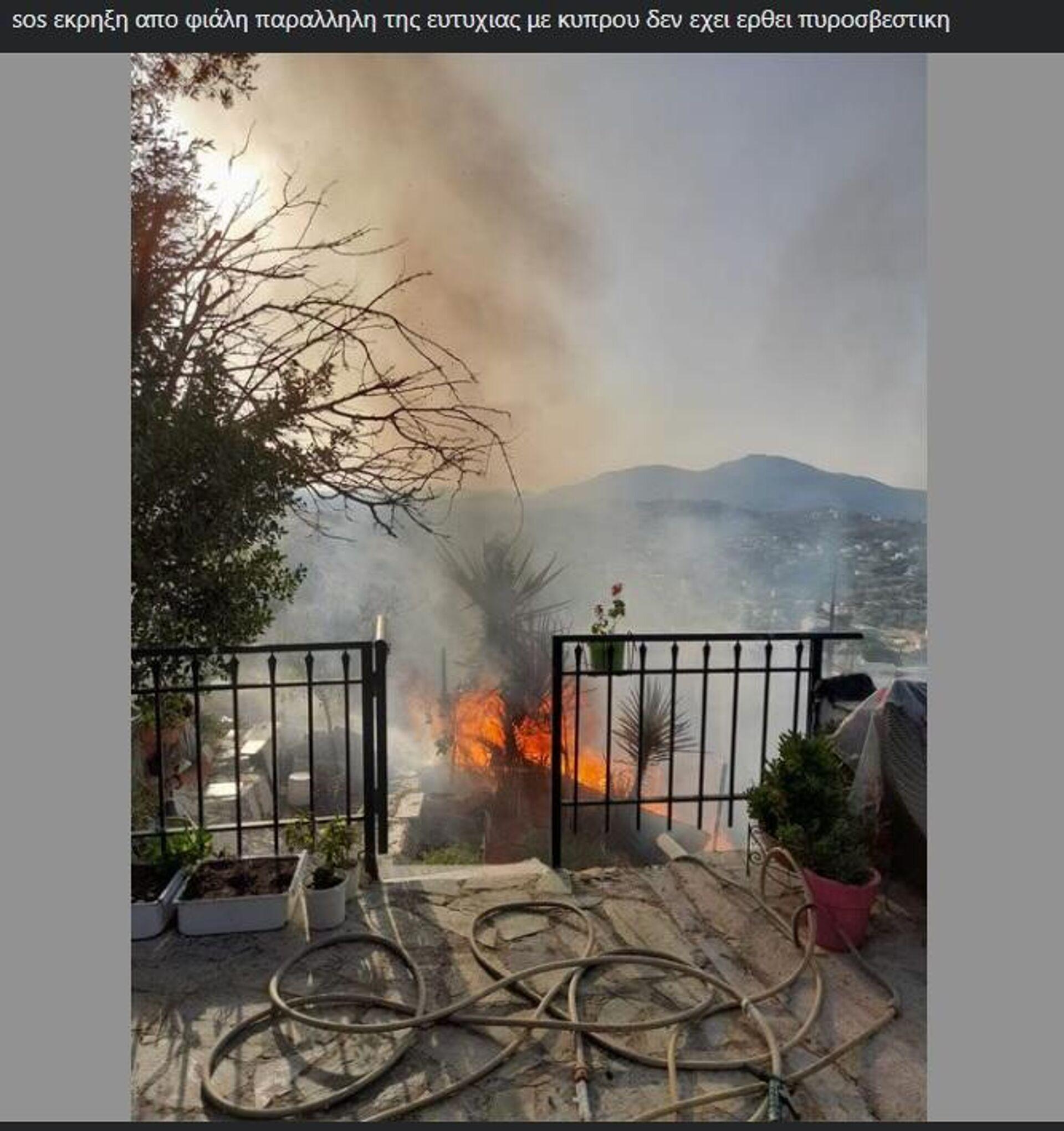 Καλύβια: Έκρηξη σε σπίτι - Sputnik Ελλάδα, 1920, 18.09.2021