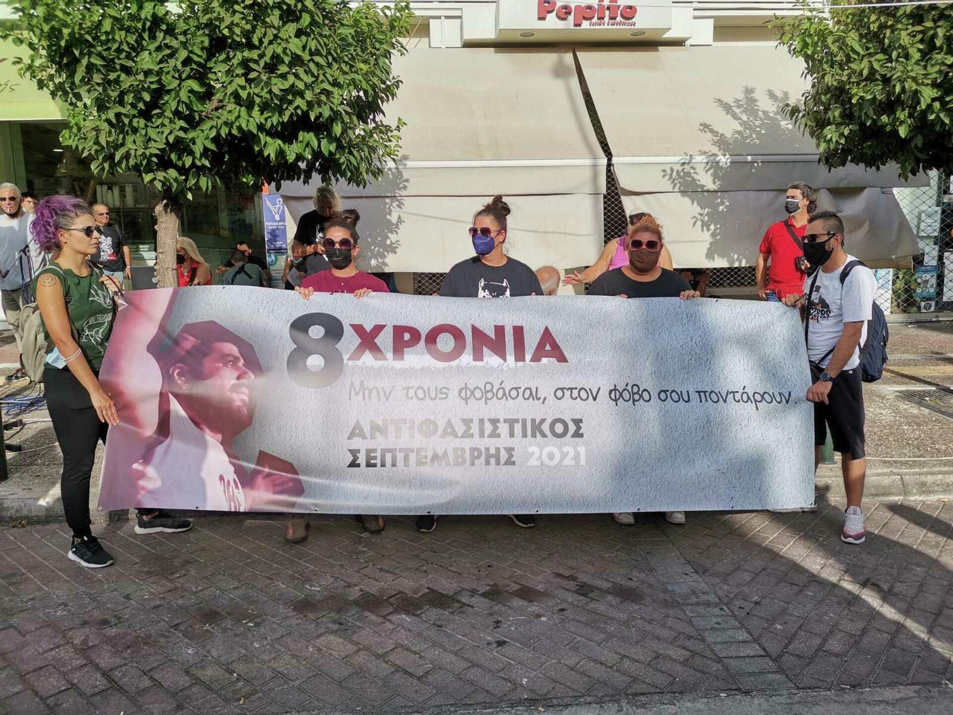 Στιγμιότυπα από την συγκέντρωση και πορεία στη μνήμη του Παύλου Φύσσα στο Κερατσίνι - Sputnik Ελλάδα, 1920, 18.09.2021