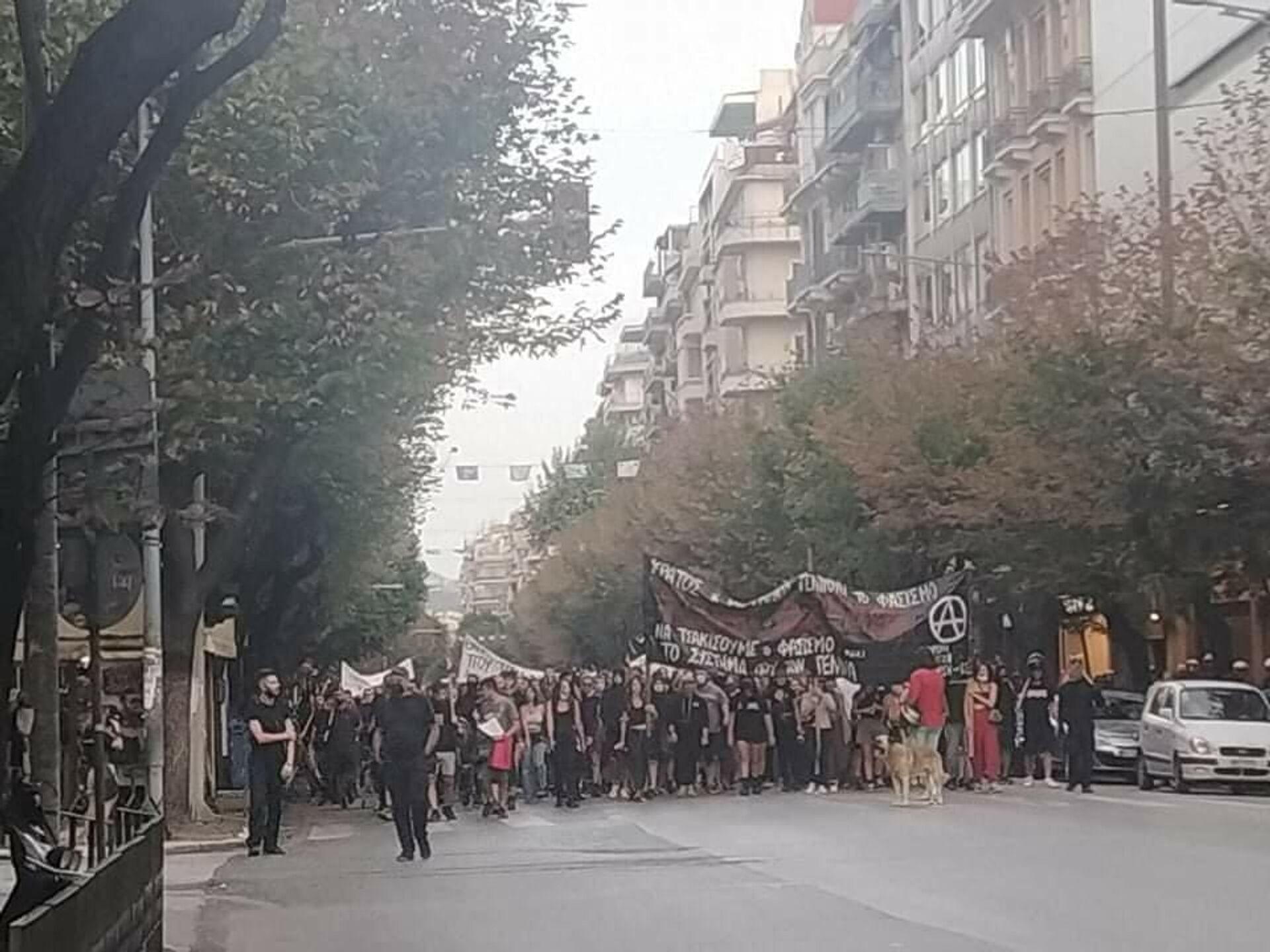 Διαδηλωτές στην πορεία για τον Παύλο Φύσσα στη Θεσσαλονίκη - Sputnik Ελλάδα, 1920, 18.09.2021