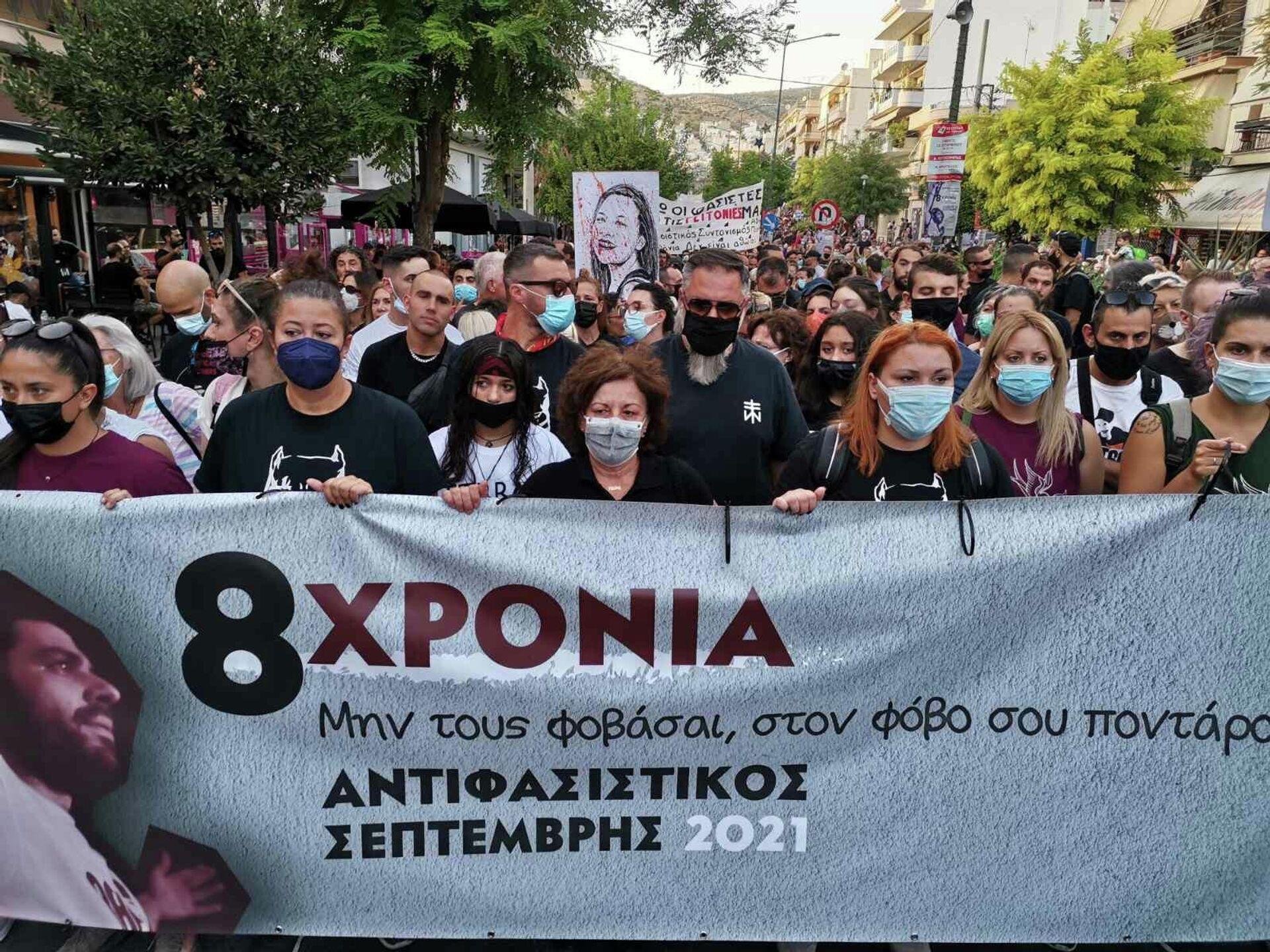 Η Μάγδα Φύσσα με πανό για τον δολοφονημένο γιο της - Sputnik Ελλάδα, 1920, 18.09.2021