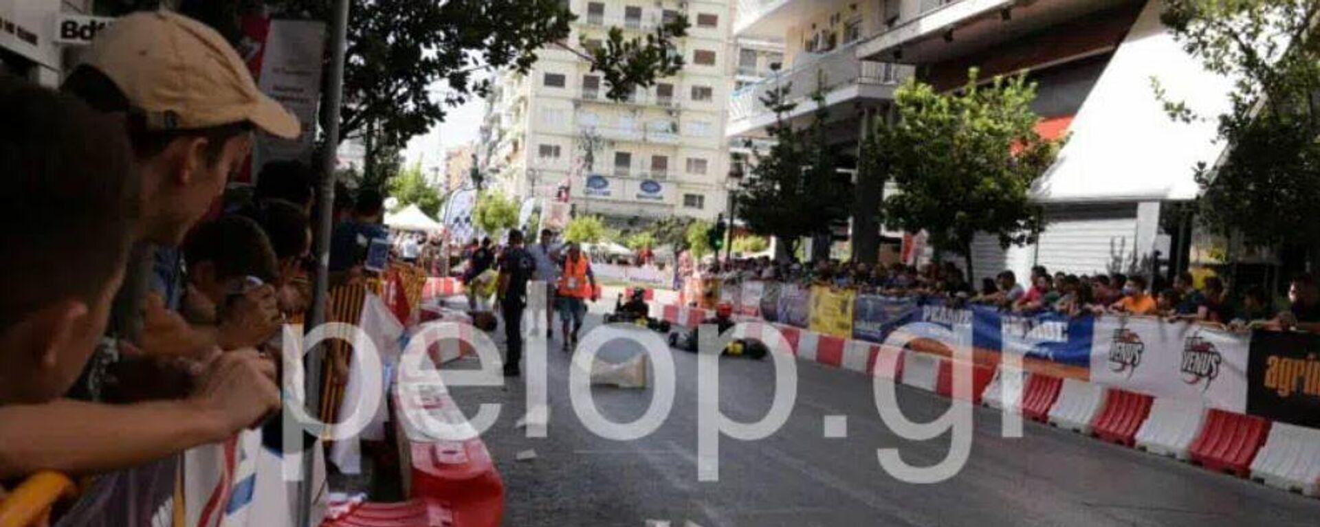 Πάτρα: Σοβαρό ατύχημα σε αγώνα καρτ  - Sputnik Ελλάδα, 1920, 20.09.2021