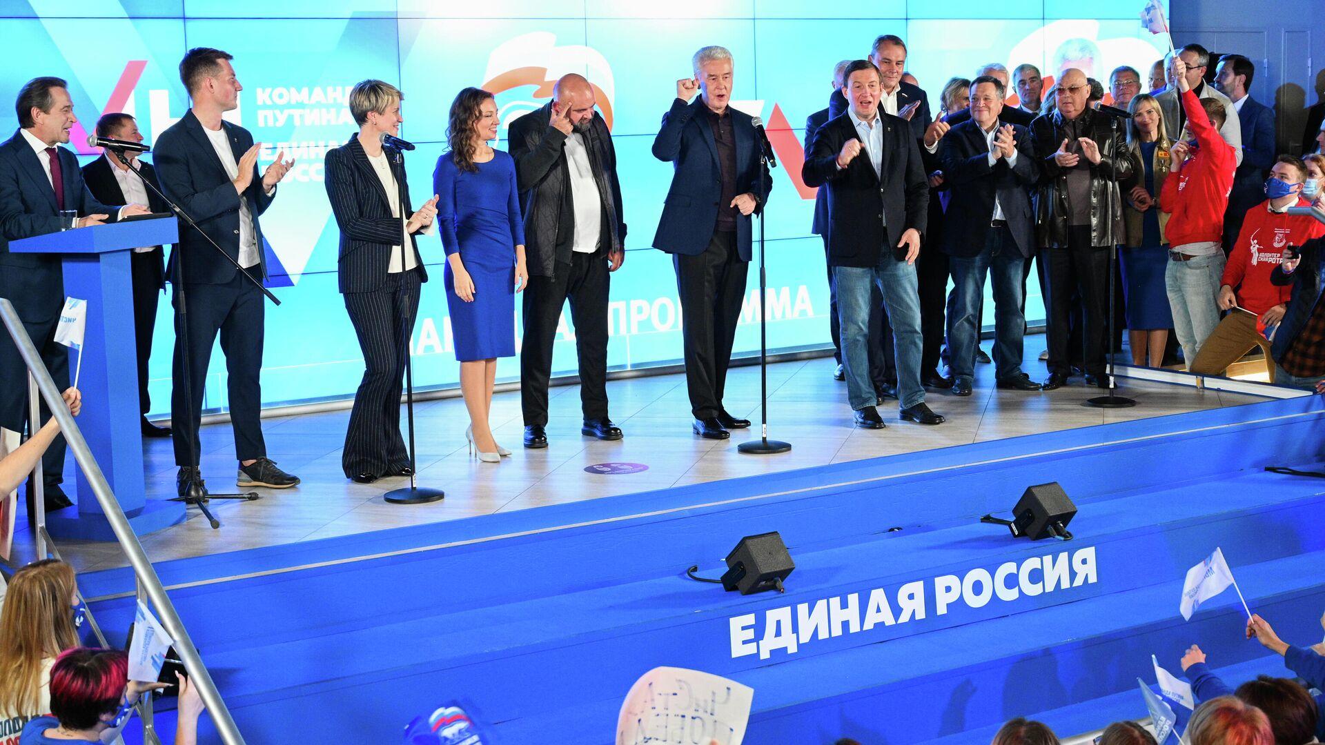 Το κόμμα Ενωμένη Ρωσία ο νικητής των εκλογών στη Δούμα - Sputnik Ελλάδα, 1920, 21.09.2021