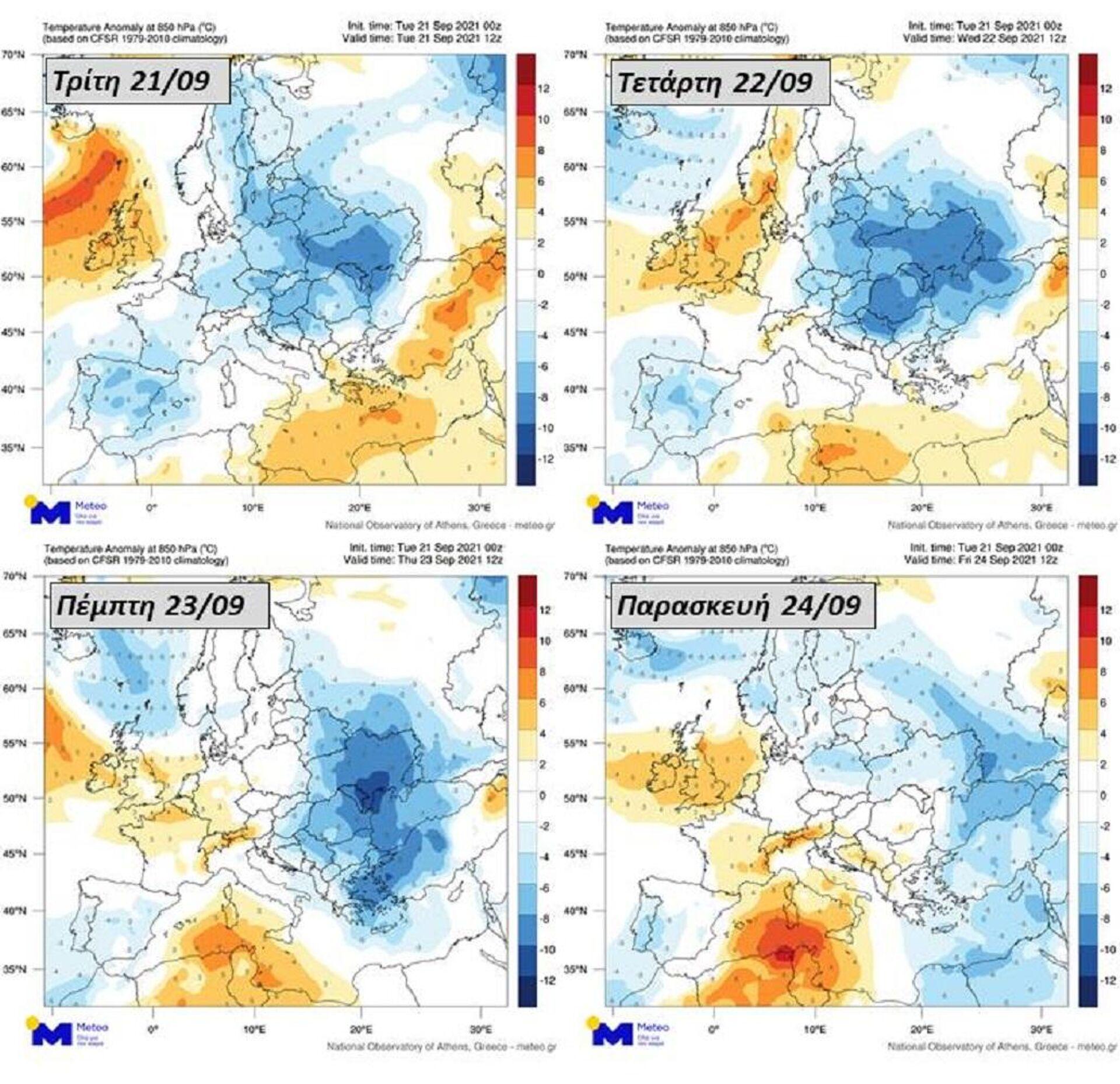 Πρόγνωση απόκλισης των θερμοκρασιών στο επίπεδο των 850 hPa (περίπου στο ύψος των 1500 μέτρων) σε σχέση με τη μέση τιμή της περιόδου 1979-2010, για τις μεσημεριανές ώρες της Τρίτης 21/09 (πάνω αριστερά), της Τετάρτης 22/09 (πάνω δεξιά), της Πέμπτης 23/09 (κάτω αριστερά) και της Παρασκευής 24/09/2021 - Sputnik Ελλάδα, 1920, 21.09.2021