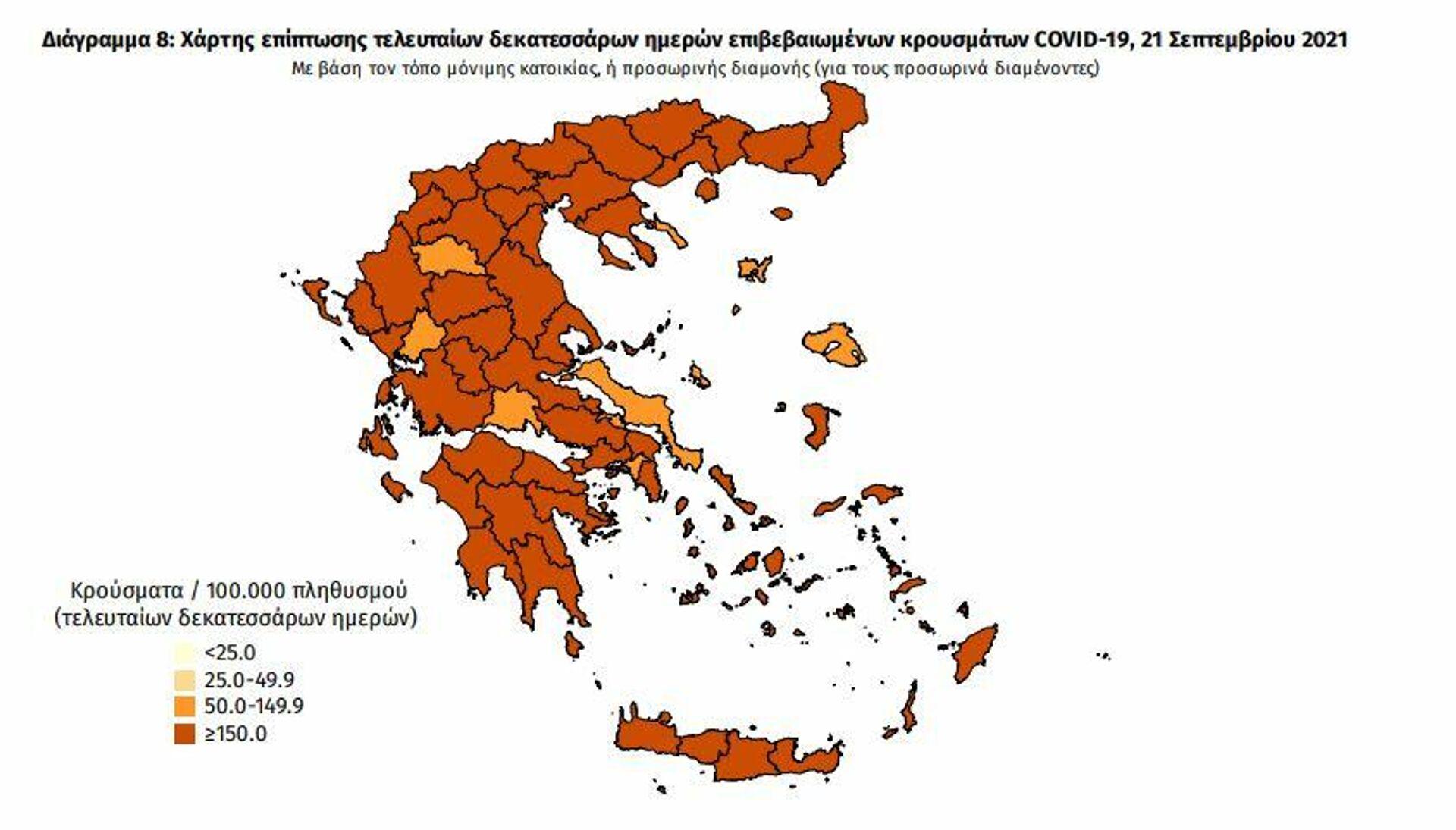 Χάρτης κορονοϊού, 21 Σεπτεμβρίου - Sputnik Ελλάδα, 1920, 21.09.2021
