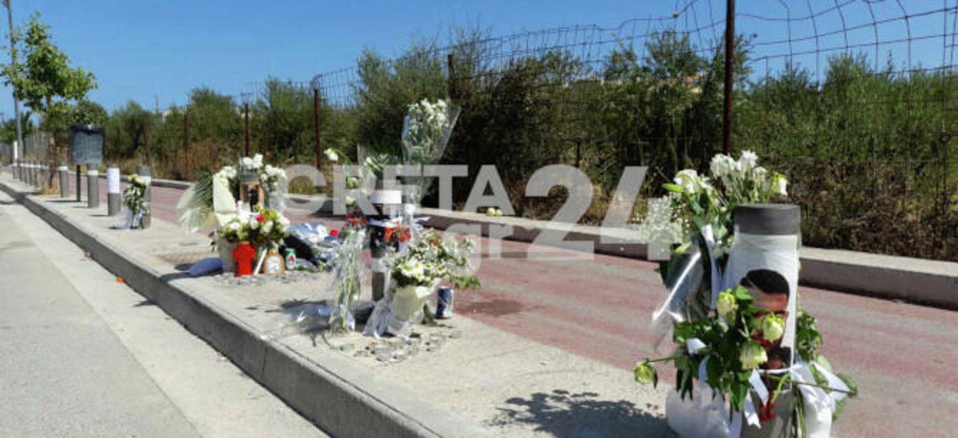 Το σημείο όπου έγινε το δυστύχημα - Sputnik Ελλάδα, 1920, 21.09.2021