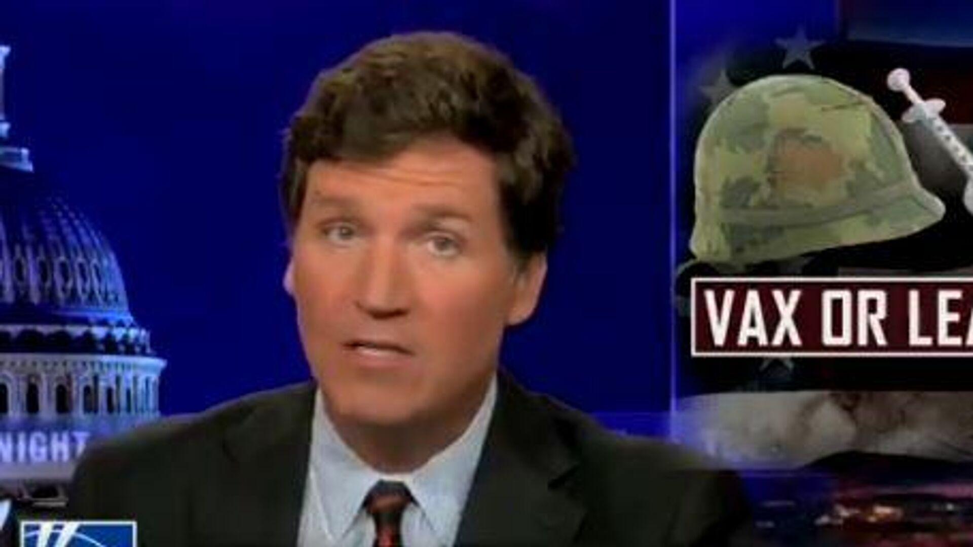 Ο παρουσιαστής του Fox News κατά του υποχρεωτικού εμβολιασμού στον στρατό - Sputnik Ελλάδα, 1920, 21.09.2021