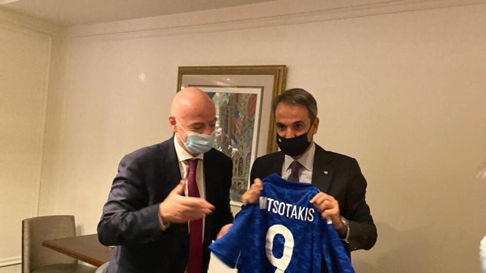 Ο Τζιάνι Ινφαντίνο και ο Κυριάκος Μητσοτάκης, 22 Σεπτεμβρίου 2021 - Sputnik Ελλάδα, 1920, 23.09.2021