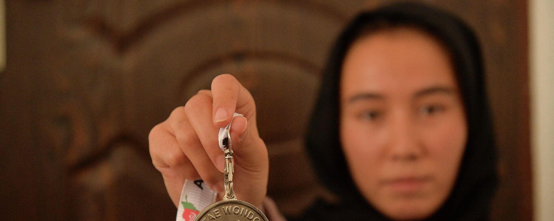 Η αθλήτρια τάεκβοντο του Αφγανιστάν, Ζαργκούνα Νούρι  - Sputnik Ελλάδα, 1920, 23.09.2021