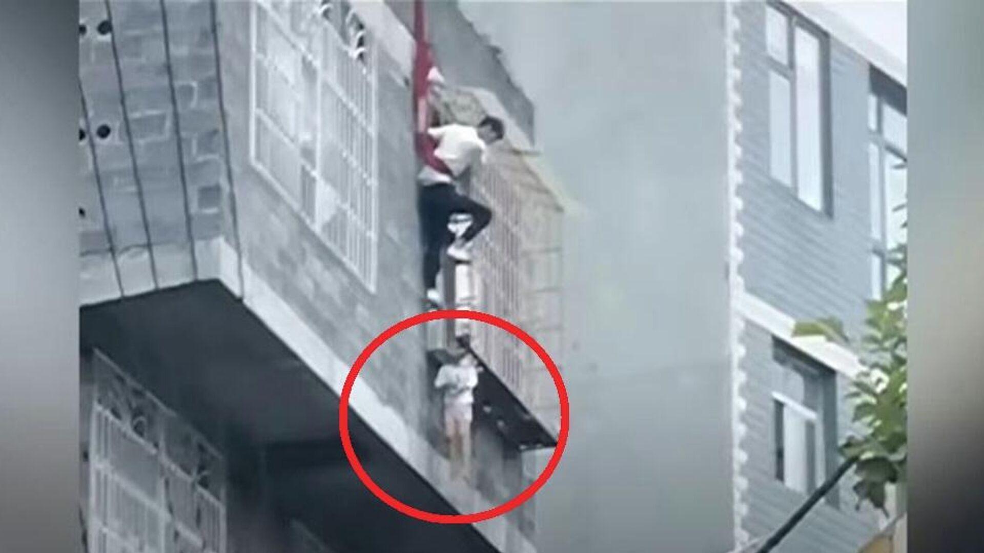 Κοριτσάκι κρέμεται με το κεφάλι στο κενό από τον τέταρτο όροφο σε διαμέρισμα στην Κίνα - Sputnik Ελλάδα, 1920, 23.09.2021
