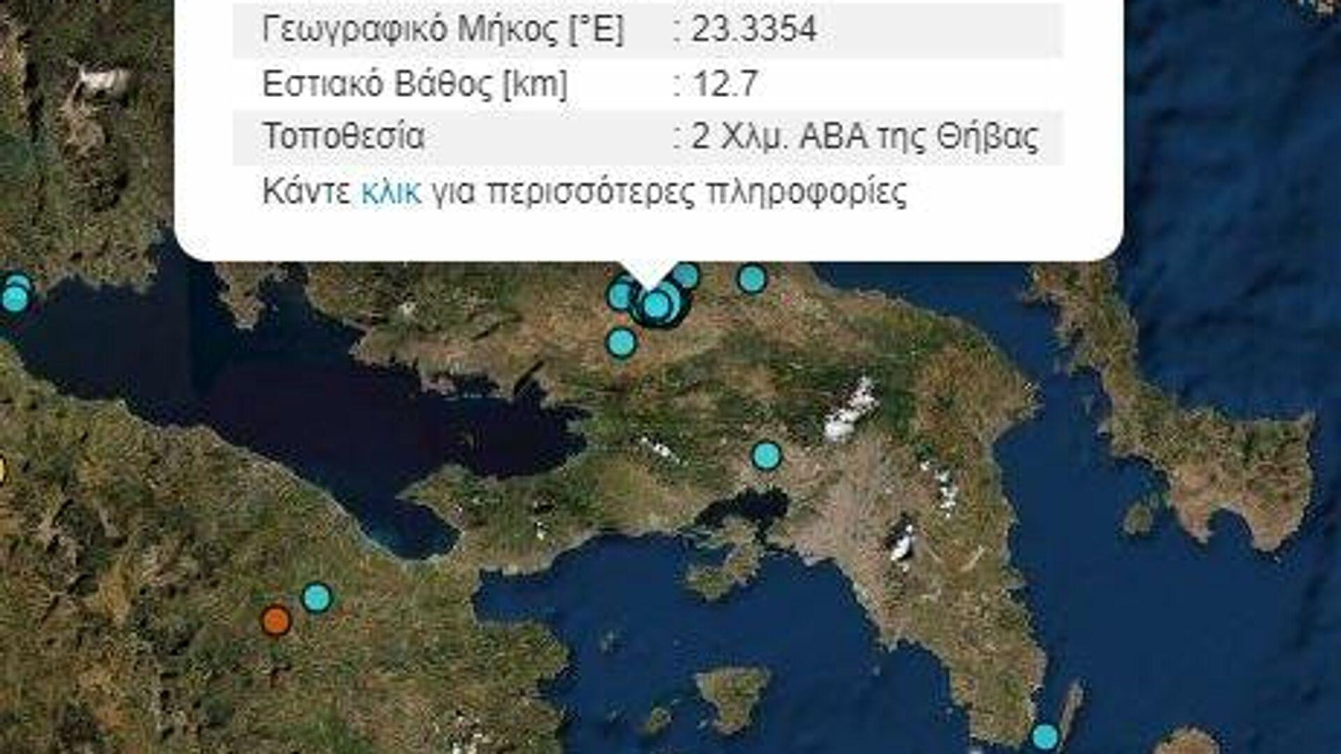 Σεισμός στην Θήβα - Sputnik Ελλάδα, 1920, 23.09.2021