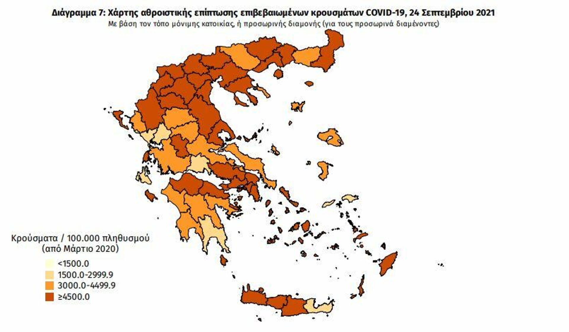 Χάρτης κρουσμάτων - Sputnik Ελλάδα, 1920, 24.09.2021