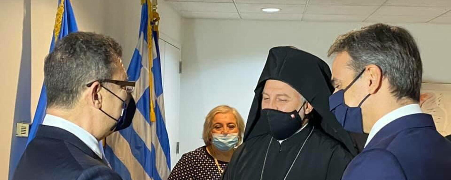Συνάντηση Μητσοτάκη - Αρχιεπισκόπου Ελπιδοφόρου στη Νέα Υόρκη - Sputnik Ελλάδα, 1920, 24.09.2021