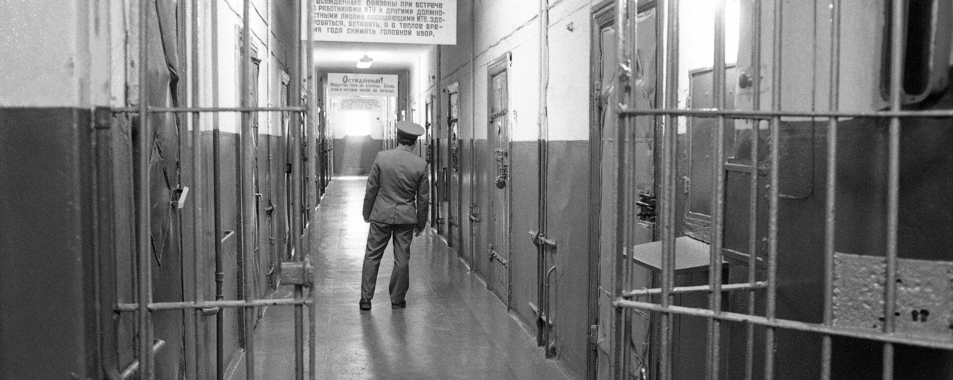 Φυλακή - Sputnik Ελλάδα, 1920, 27.09.2021