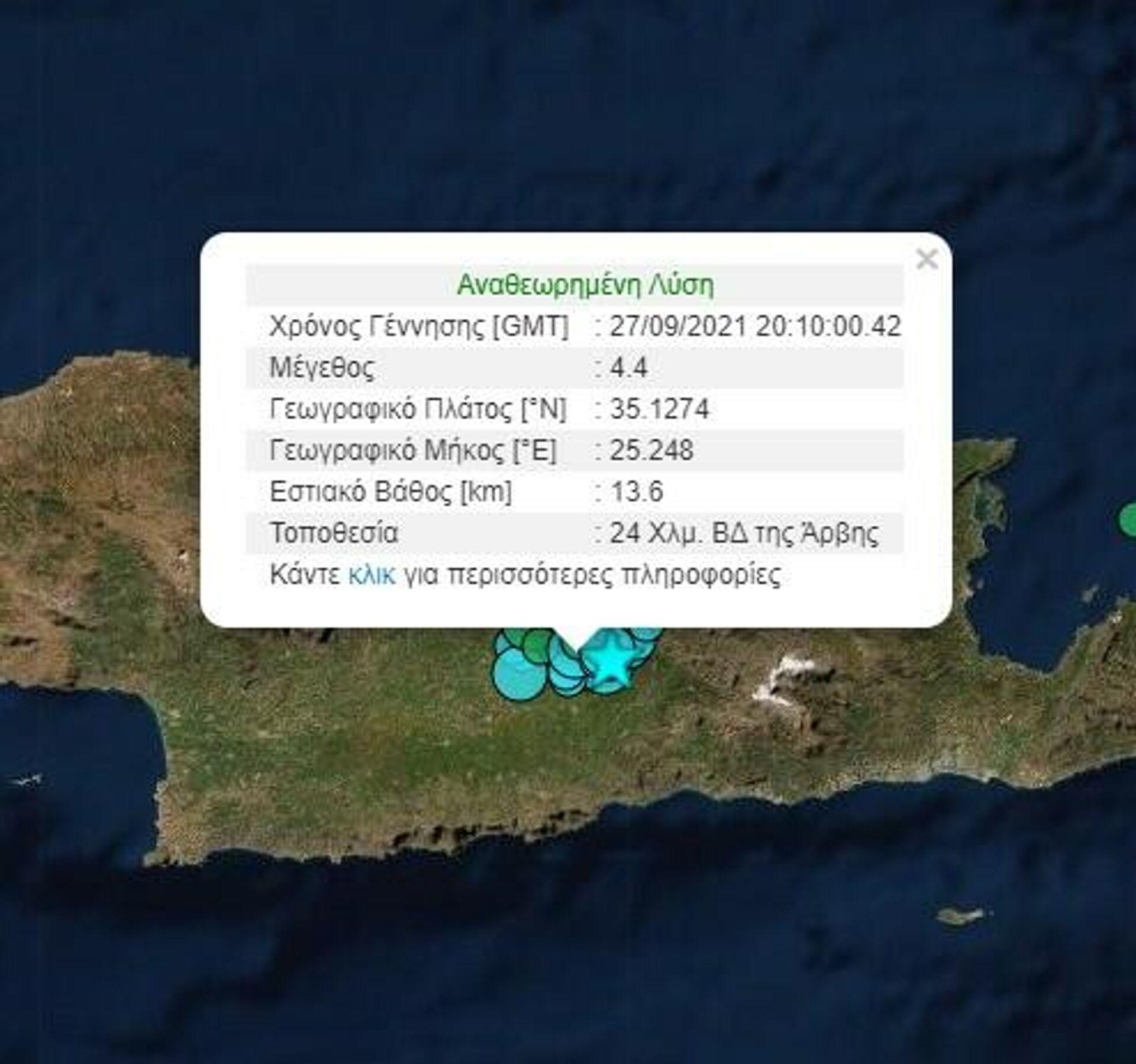 σεισμός Κρήτη - Sputnik Ελλάδα, 1920, 27.09.2021